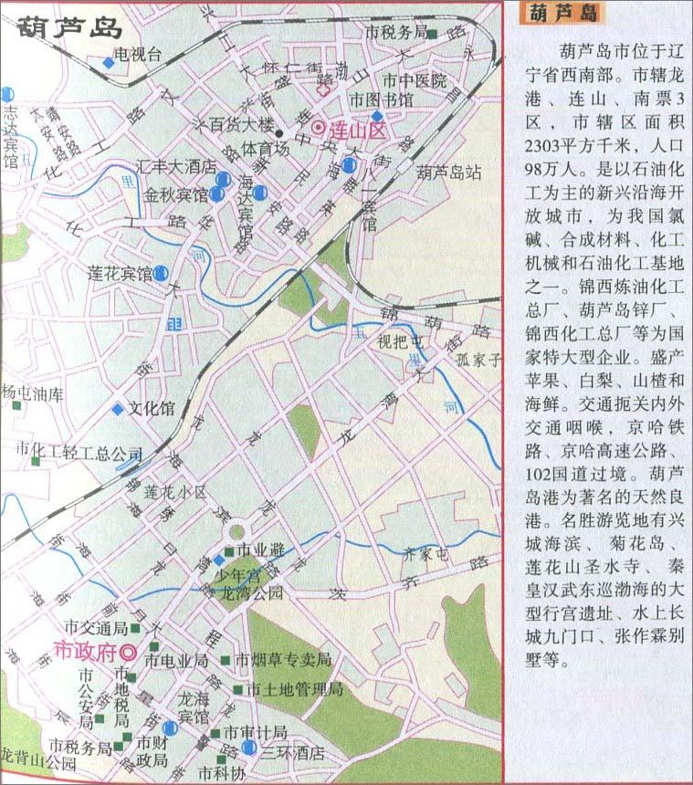 山丹县新城区地图展示