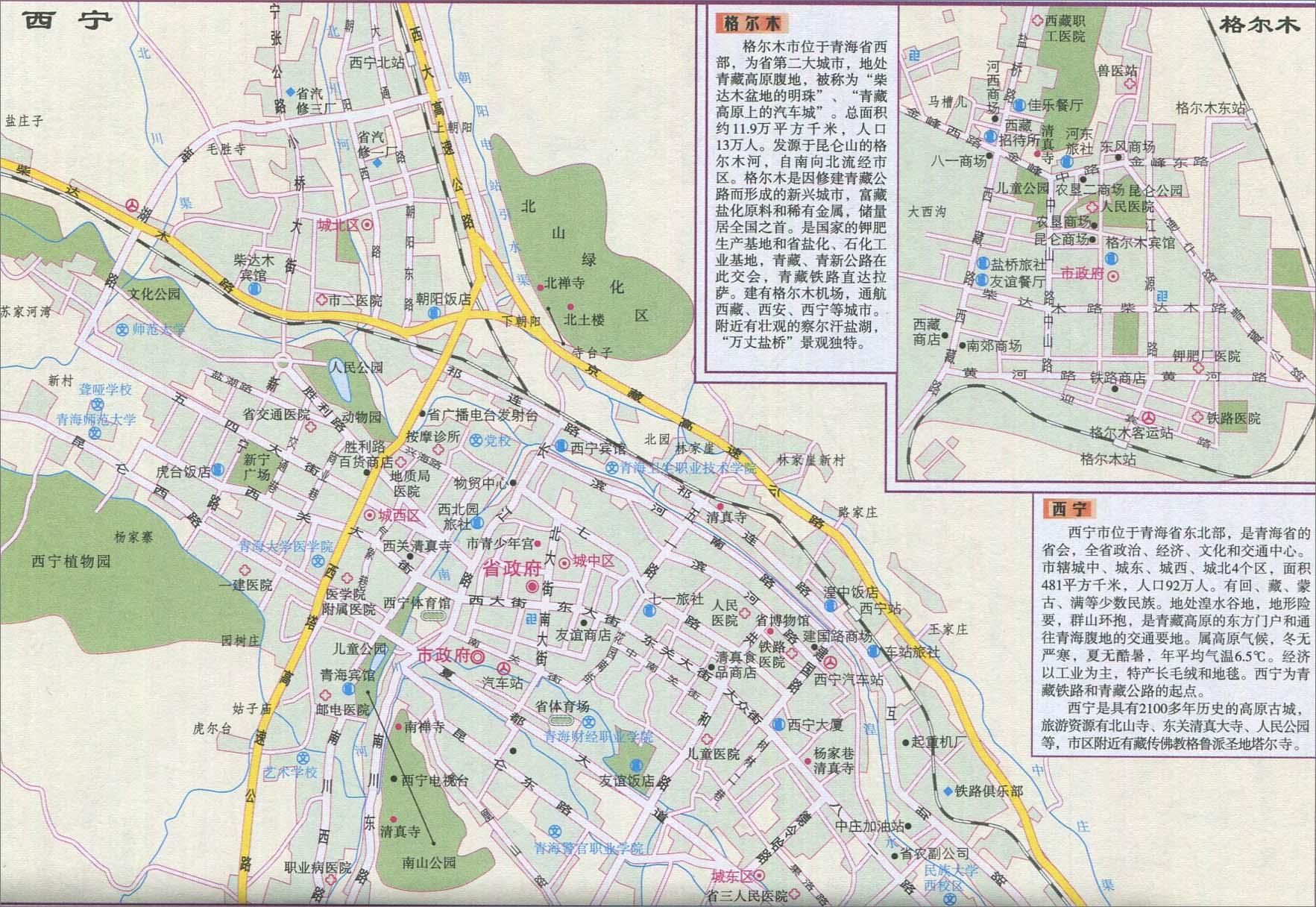 西宁城区旅游地图图片
