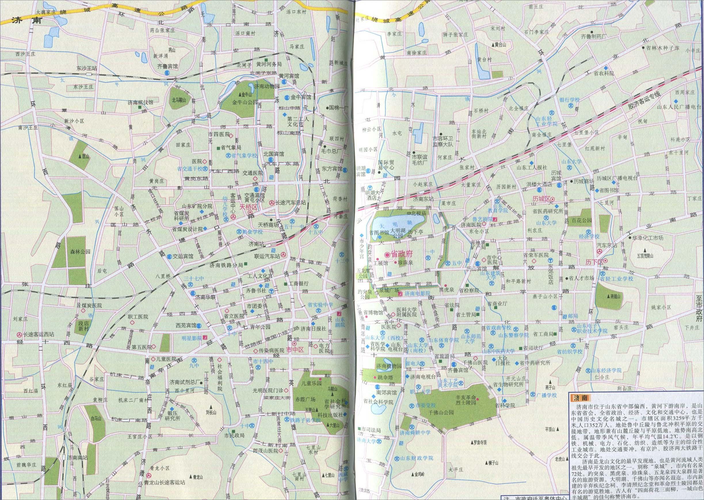 济南城区旅游地图_济南地图库