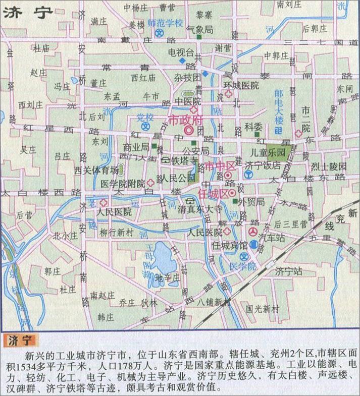济宁城区旅游地图