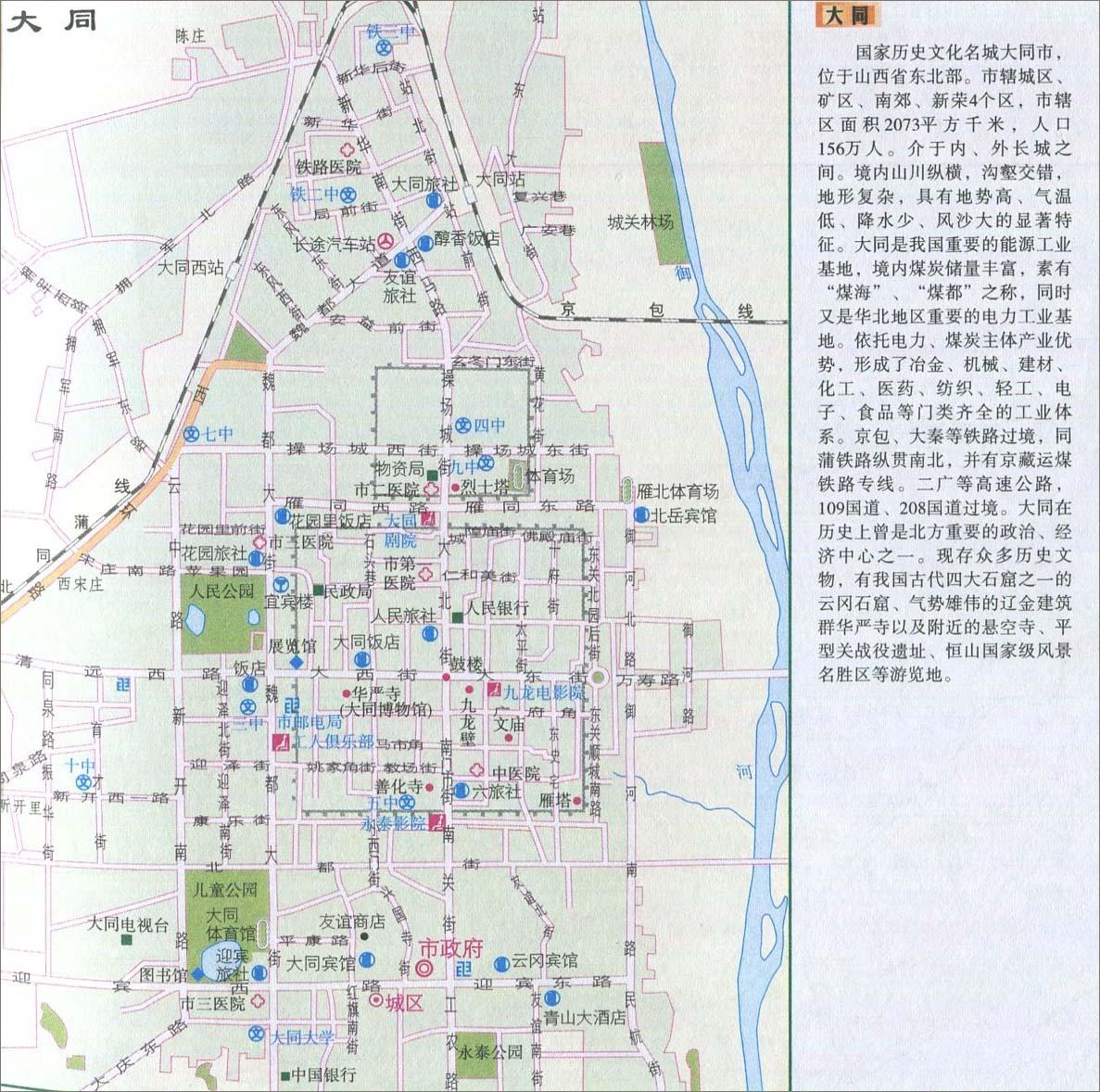 大同城区旅游地图