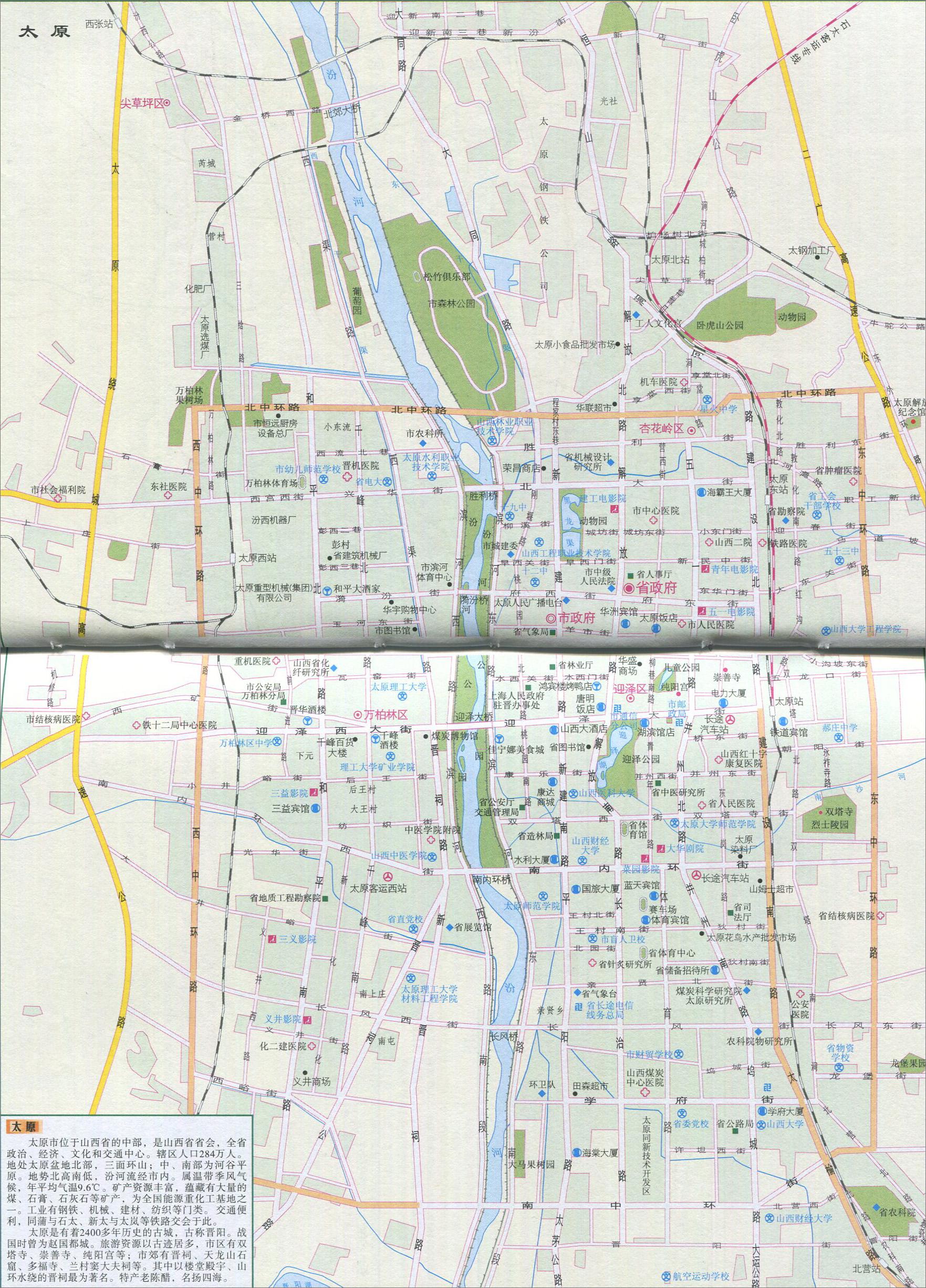 太原城区旅游地图