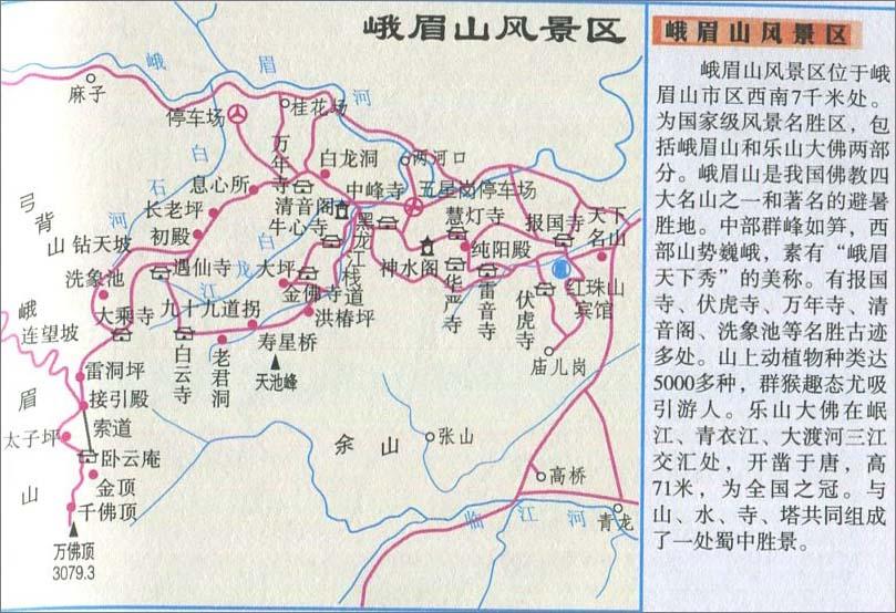峨眉山风景区地图_四川旅游地图库