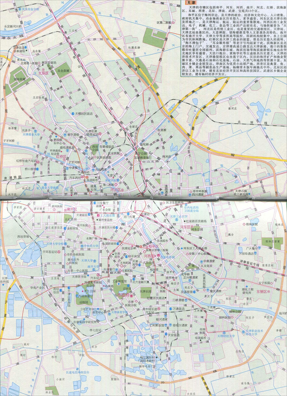 天津城区旅游地图_天津地图库