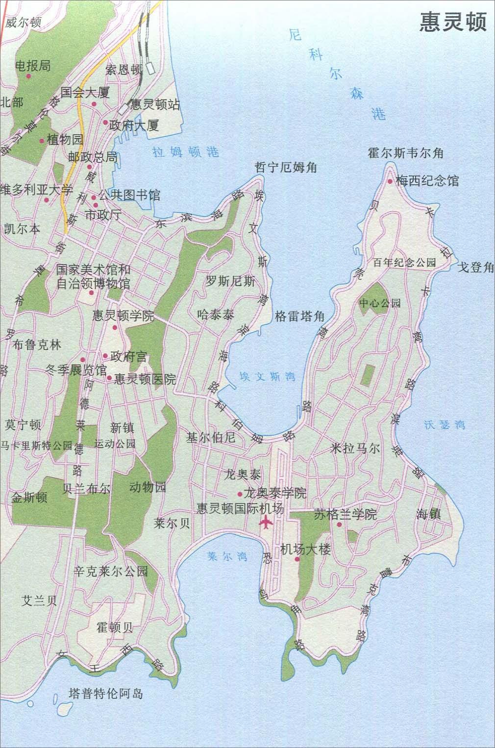 惠灵顿城区旅游地图_新西兰地图库