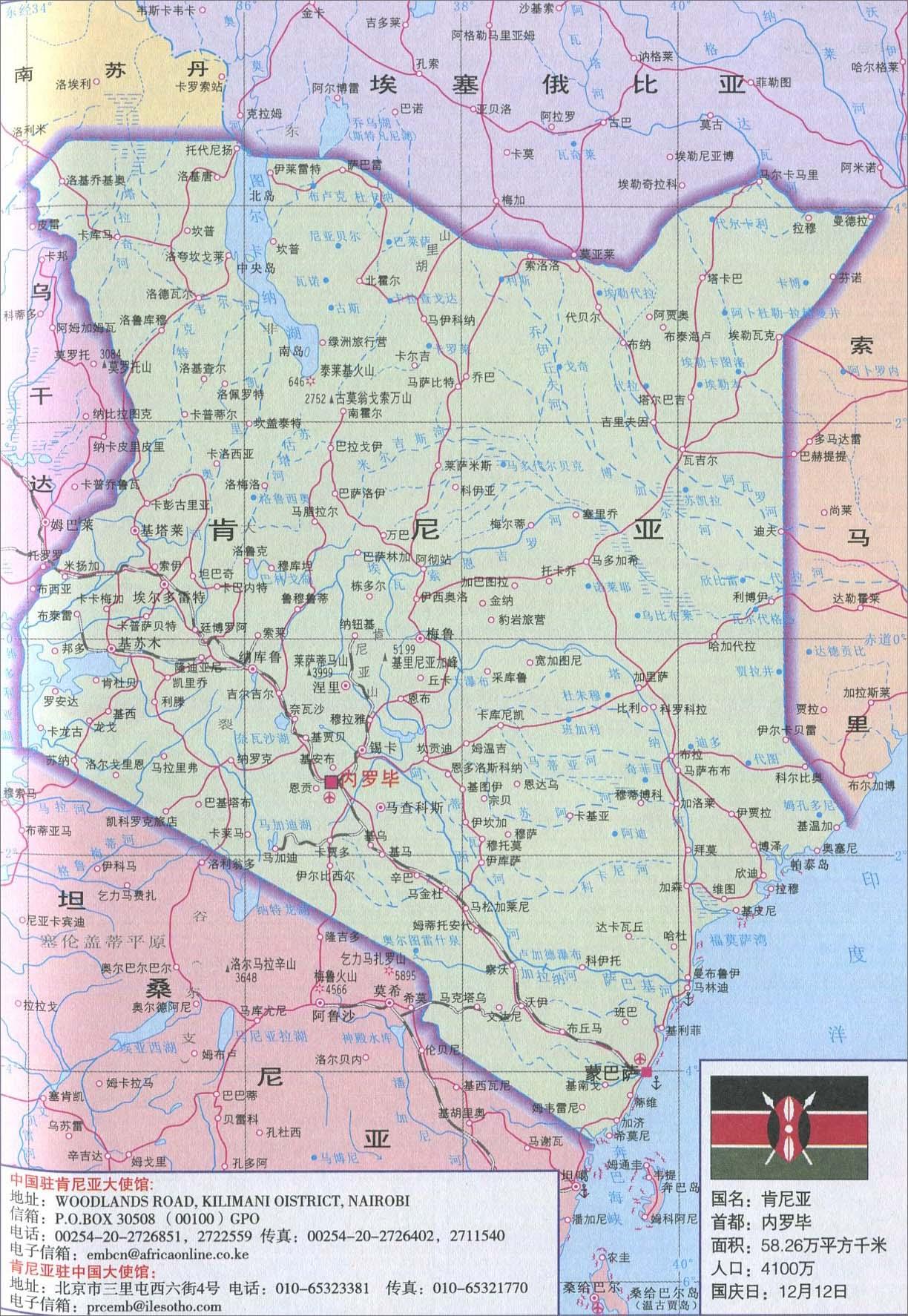肯尼亚旅游地图_肯尼亚地图库