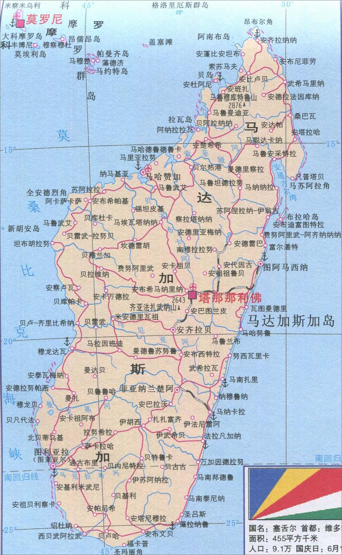 马达加斯加旅游地图_马达加斯加地图库