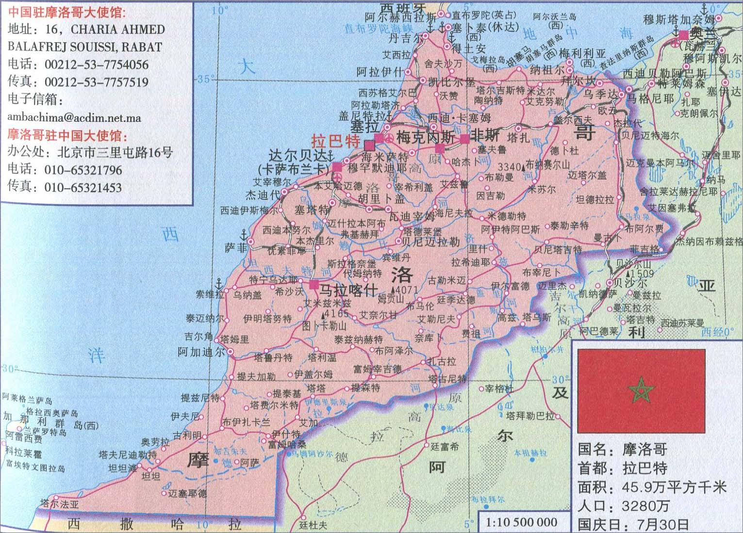 博茨瓦纳地图_摩洛哥旅游地图_摩洛哥地图库_地图窝