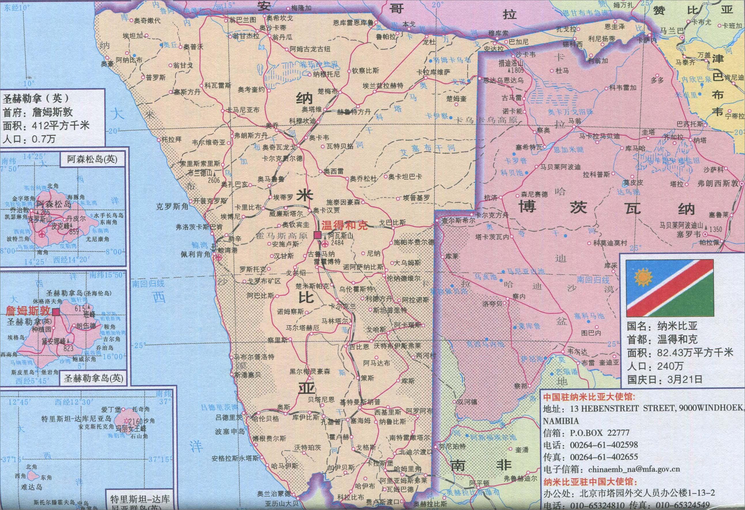 博茨瓦纳旅游地图