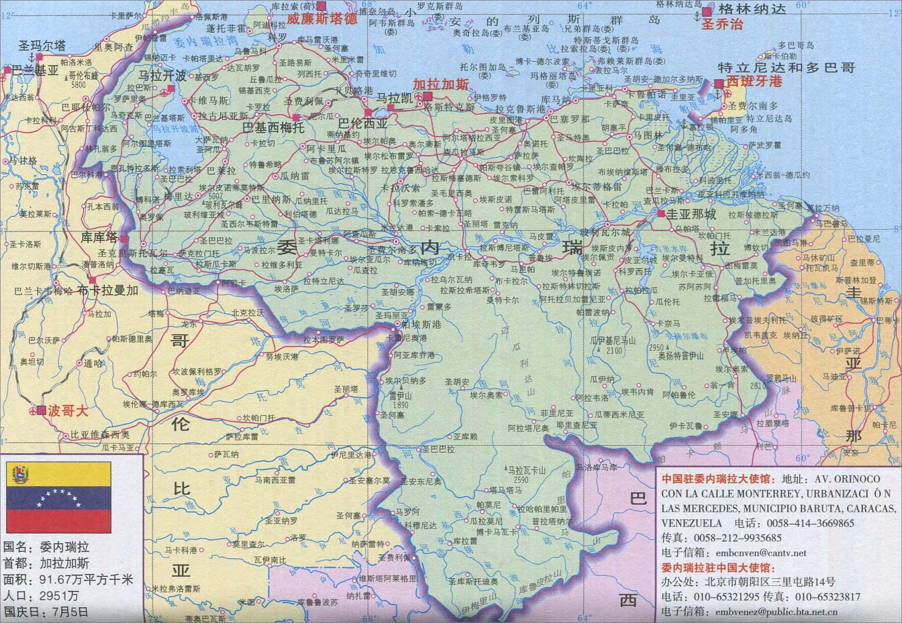 委内瑞拉旅游地图_委内瑞拉地图库