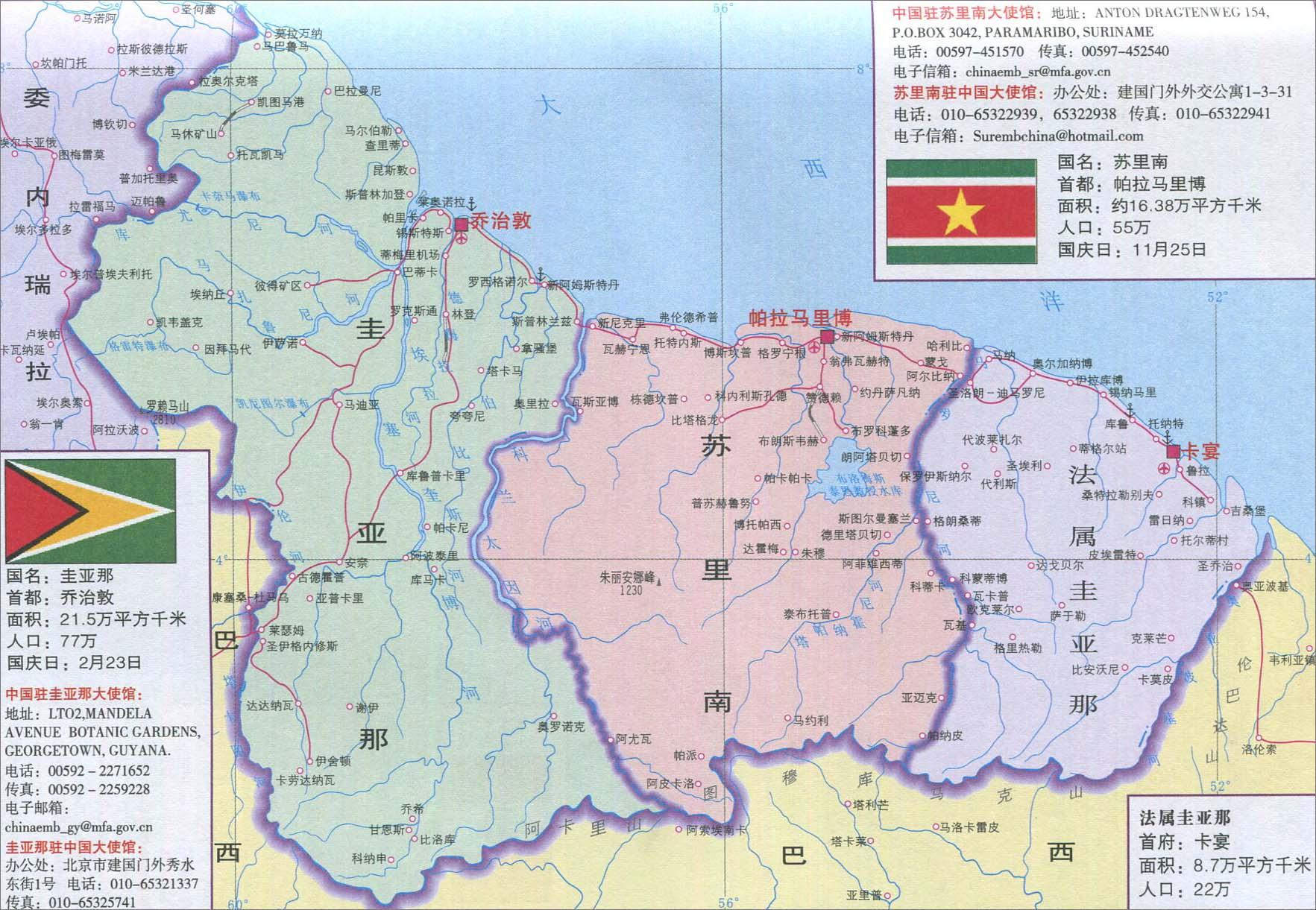 圭亚那旅游地图