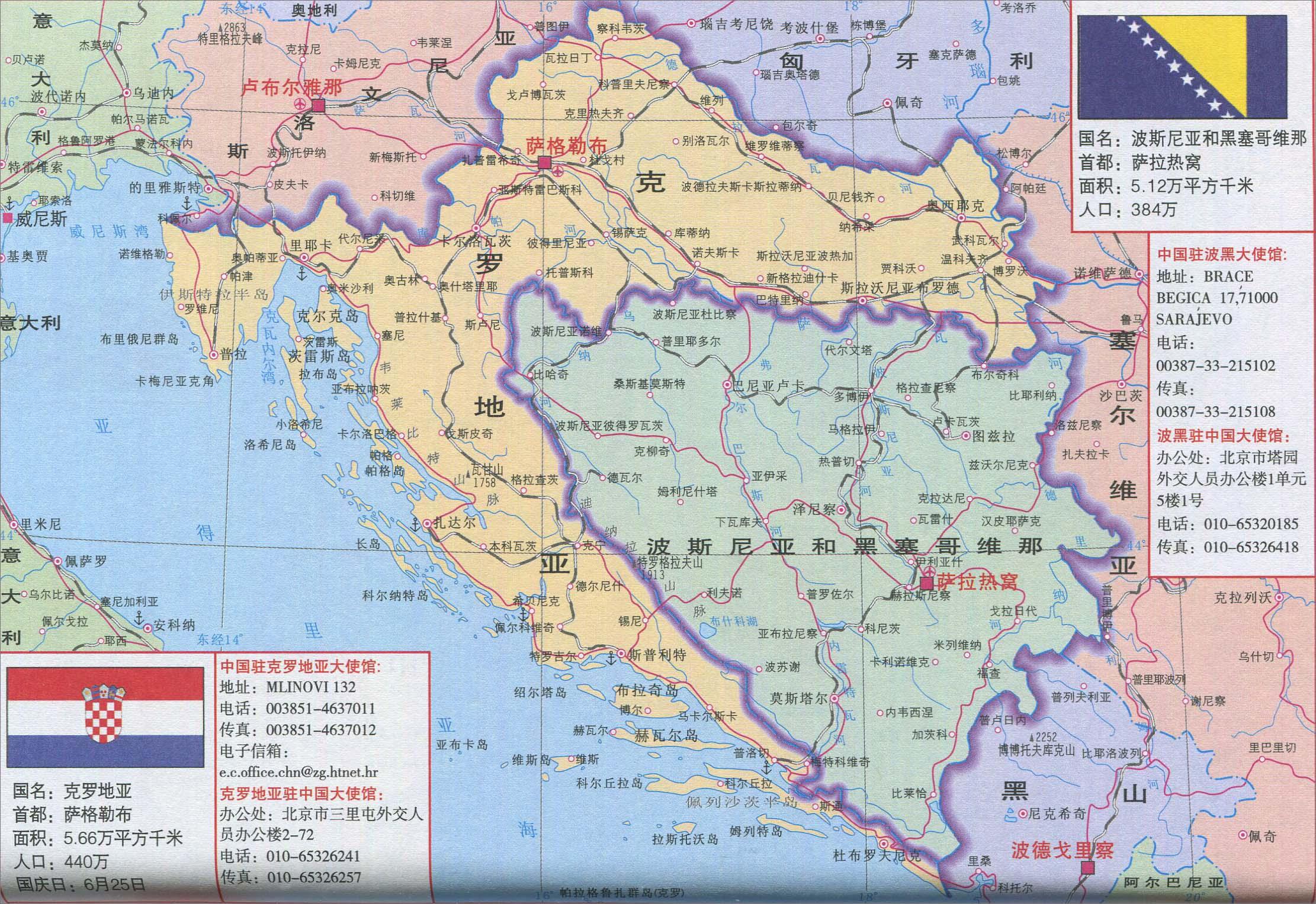 克罗地亚地图_克罗地亚地图高清_中文版版_下载