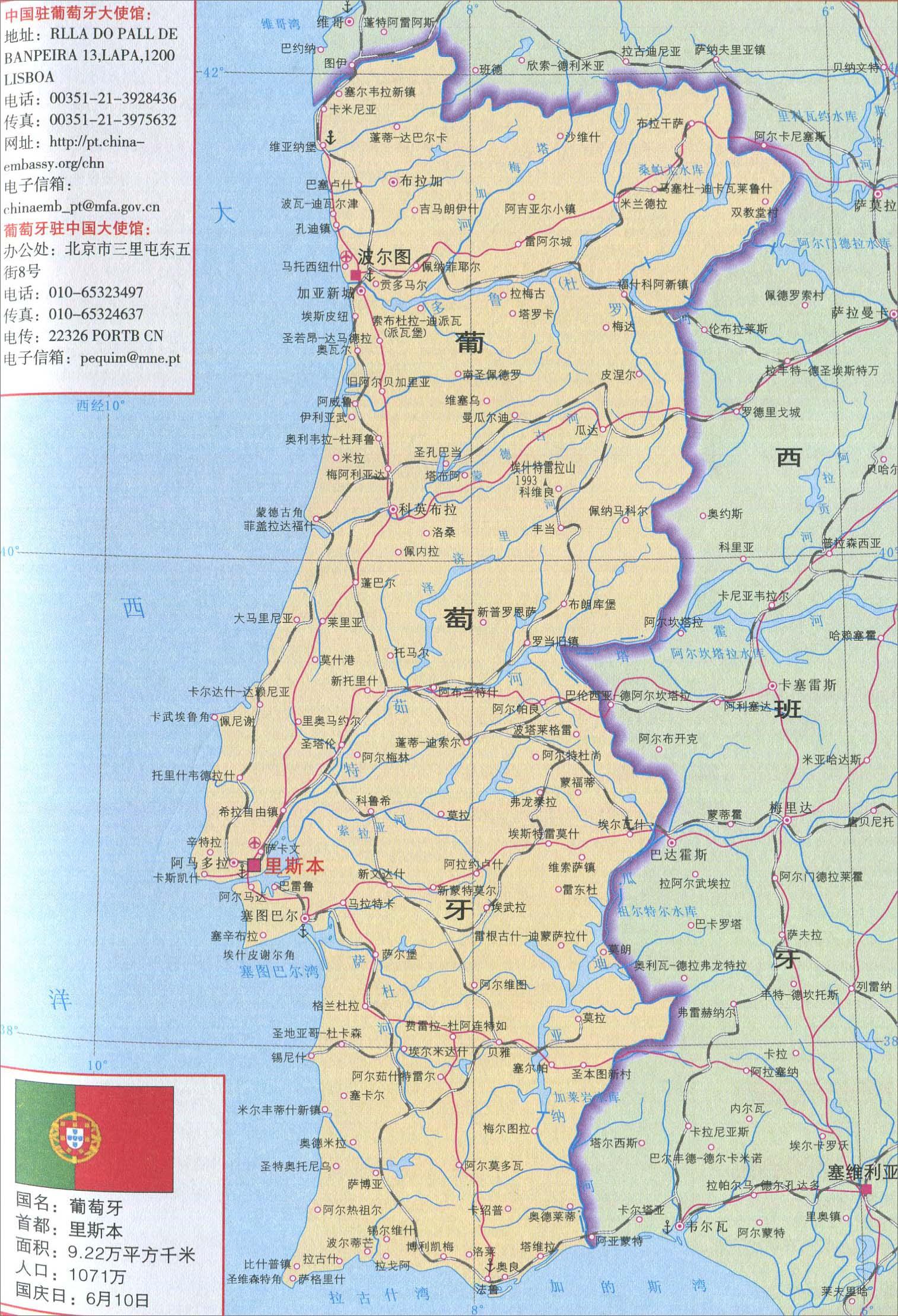葡萄牙旅游地图