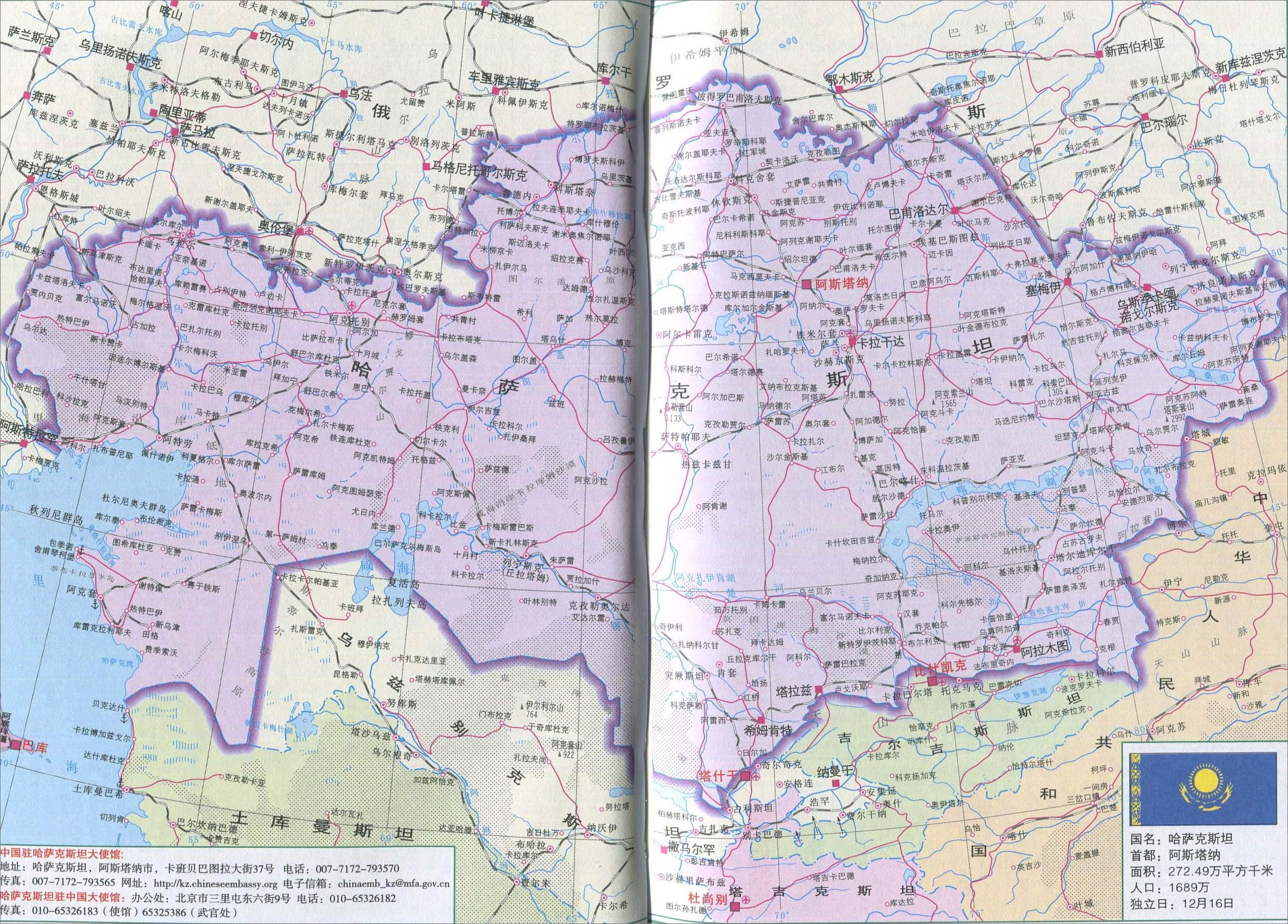 哈萨克斯坦旅游地图图片