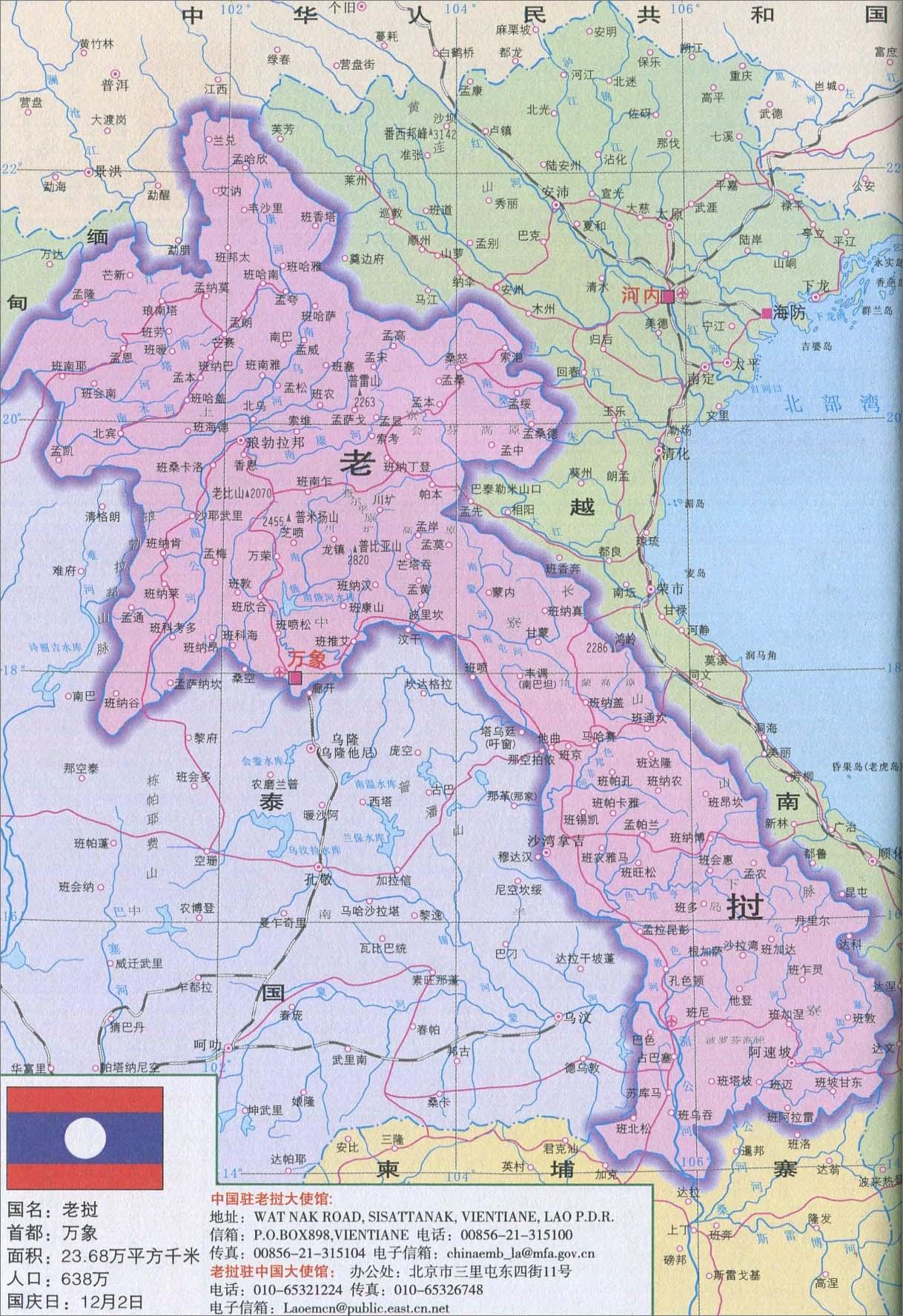 老挝旅游地图_老挝地图库