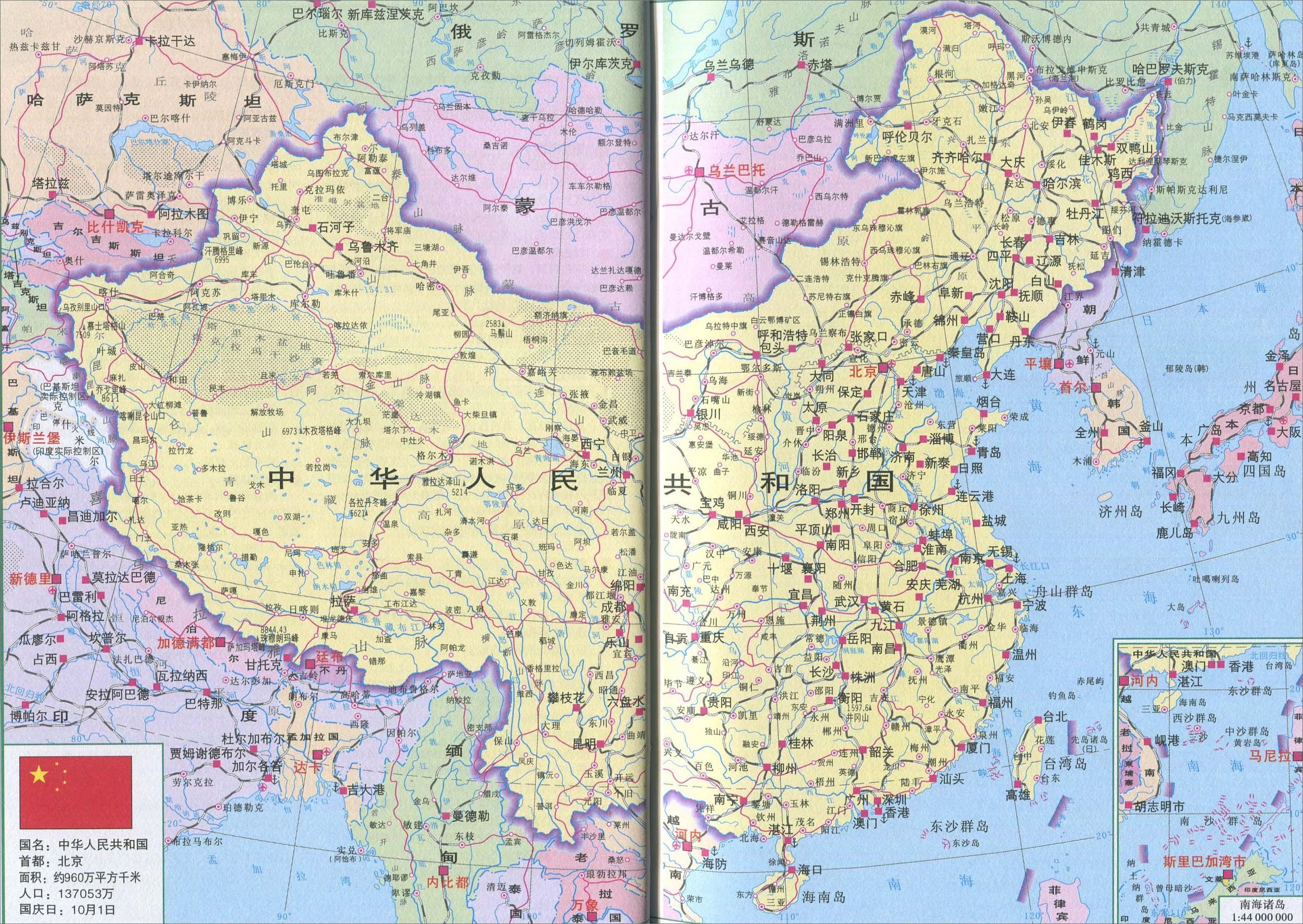 中国交通旅游地图