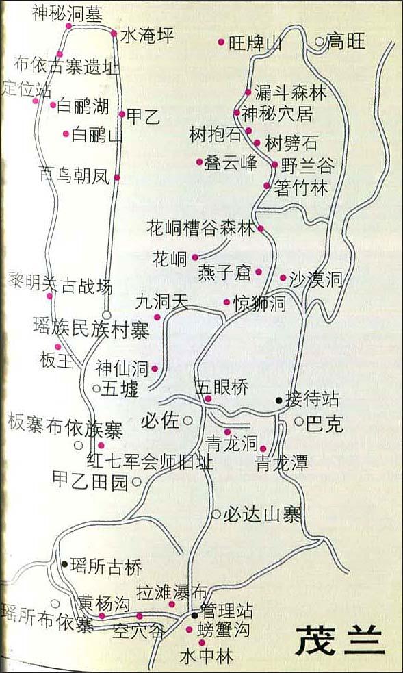 茂兰旅游地图_贵州旅游地图库_地图窝