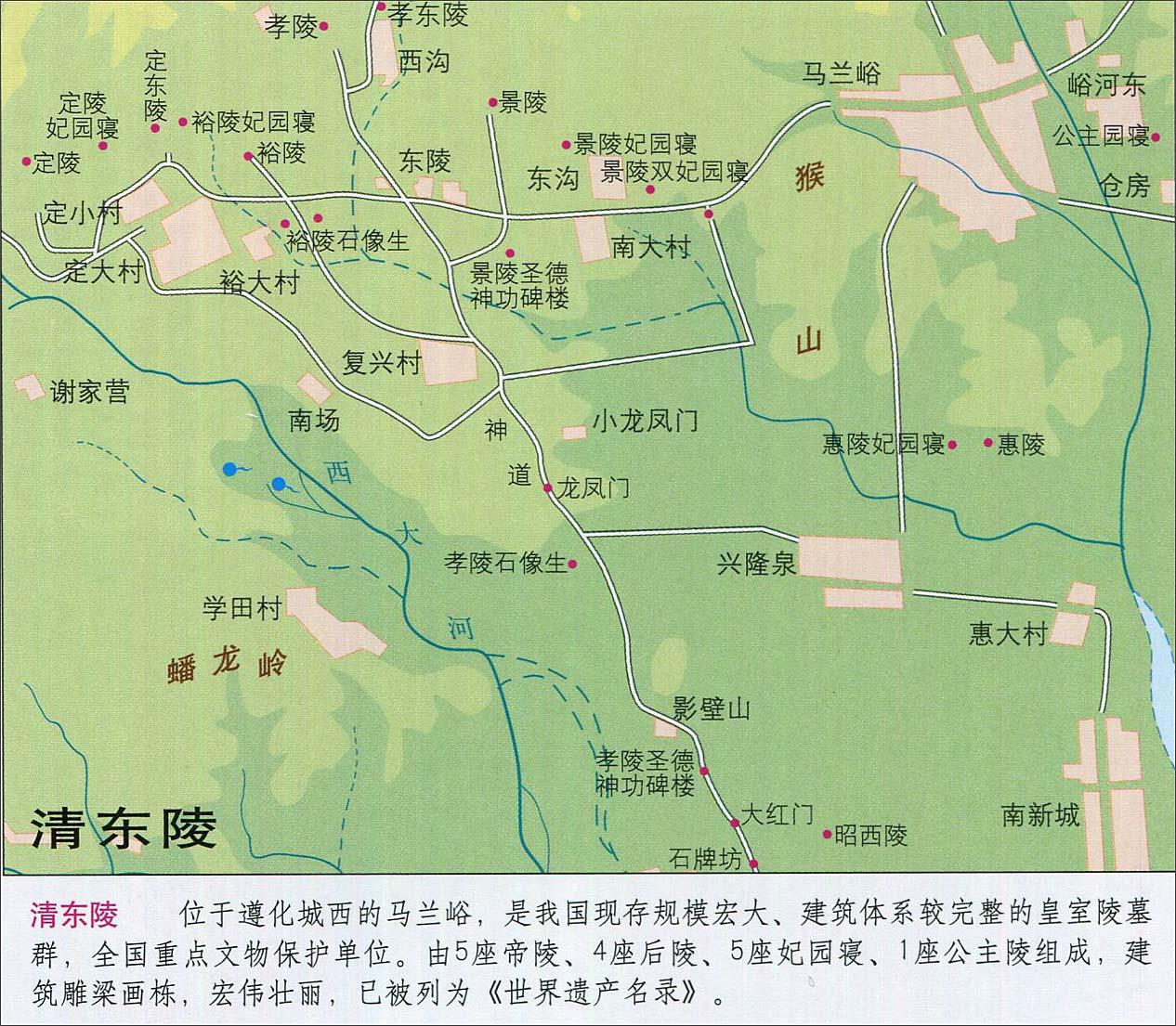 地图库 中国 河北 河北旅游
