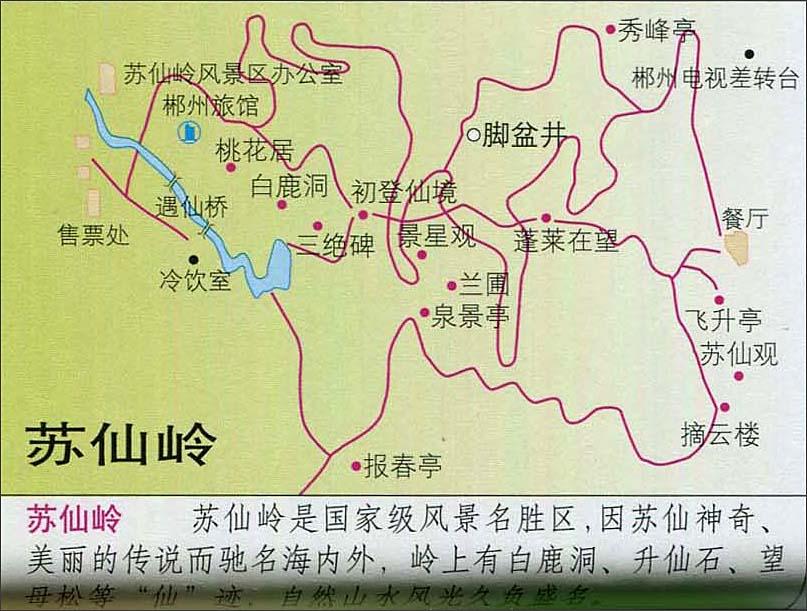苏仙岭旅游地图