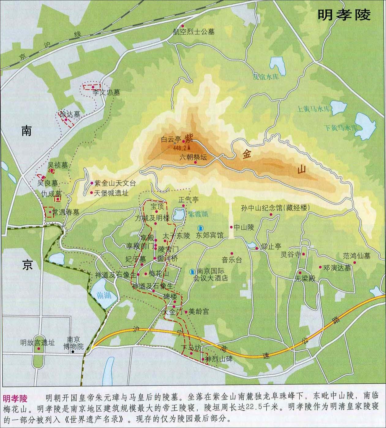江苏淮安手绘地图