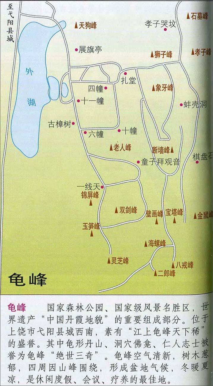 抚州   上饶   景德镇 上一张地图: 庐山风景区地图  | 江西旅游