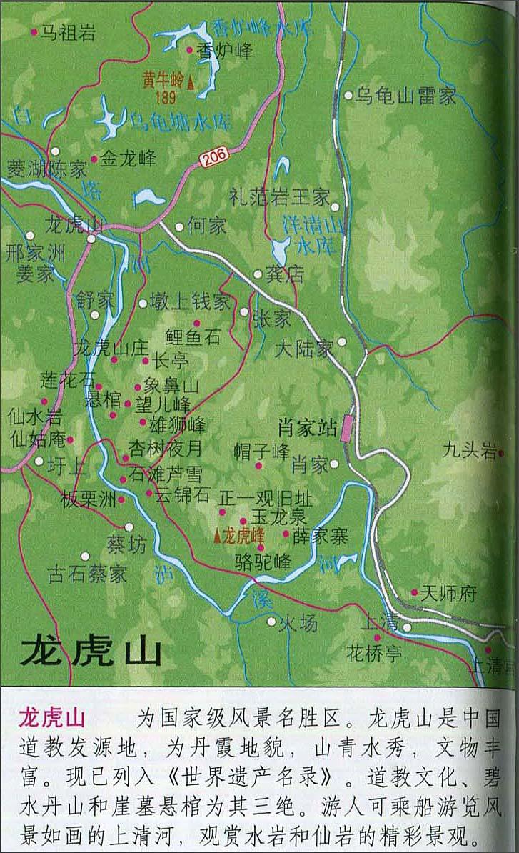 浙江旅游地图_龙虎山旅游地图_江西旅游地图库_地图窝