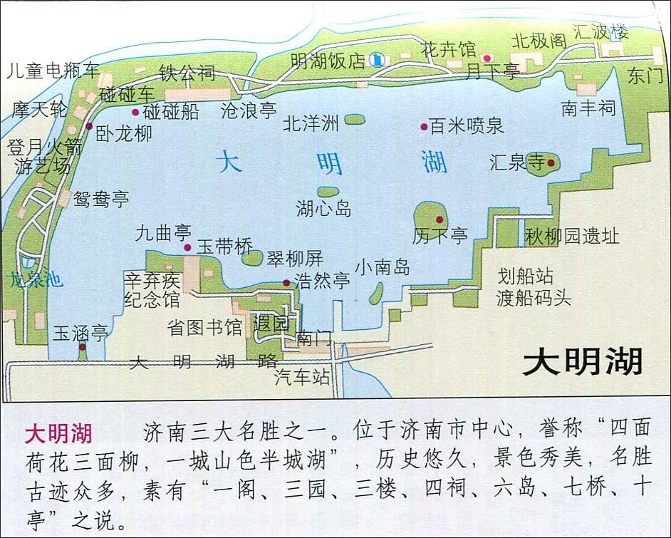 大明湖旅游地图_山东旅游地图库