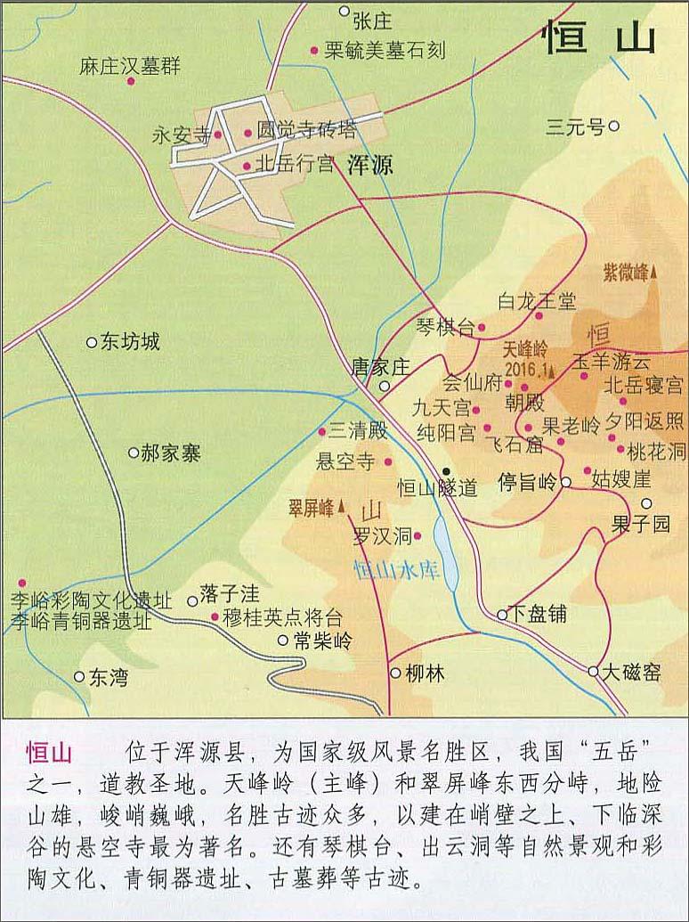 恒山旅游地图_山西旅游地图库