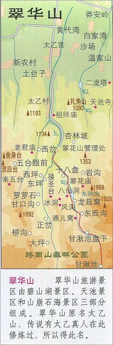 陕西旅游 |  下一张地图