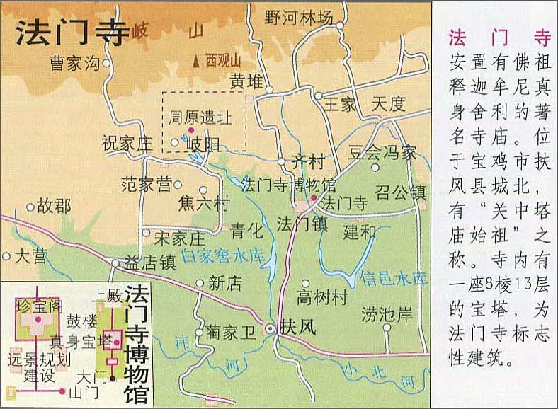 西安市大雁塔景区地图