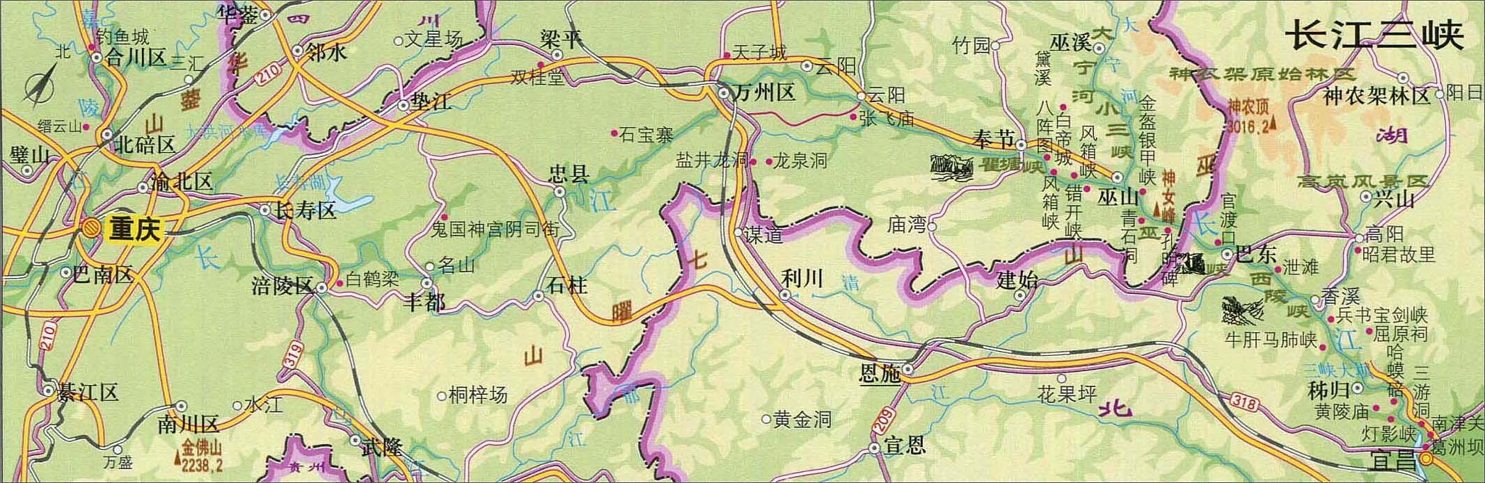 地图库 旅游地图 重庆旅游 >> 长江三峡旅游地图  景点导航:世界旅游