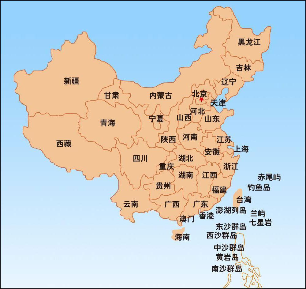 中国地图_中国地图库