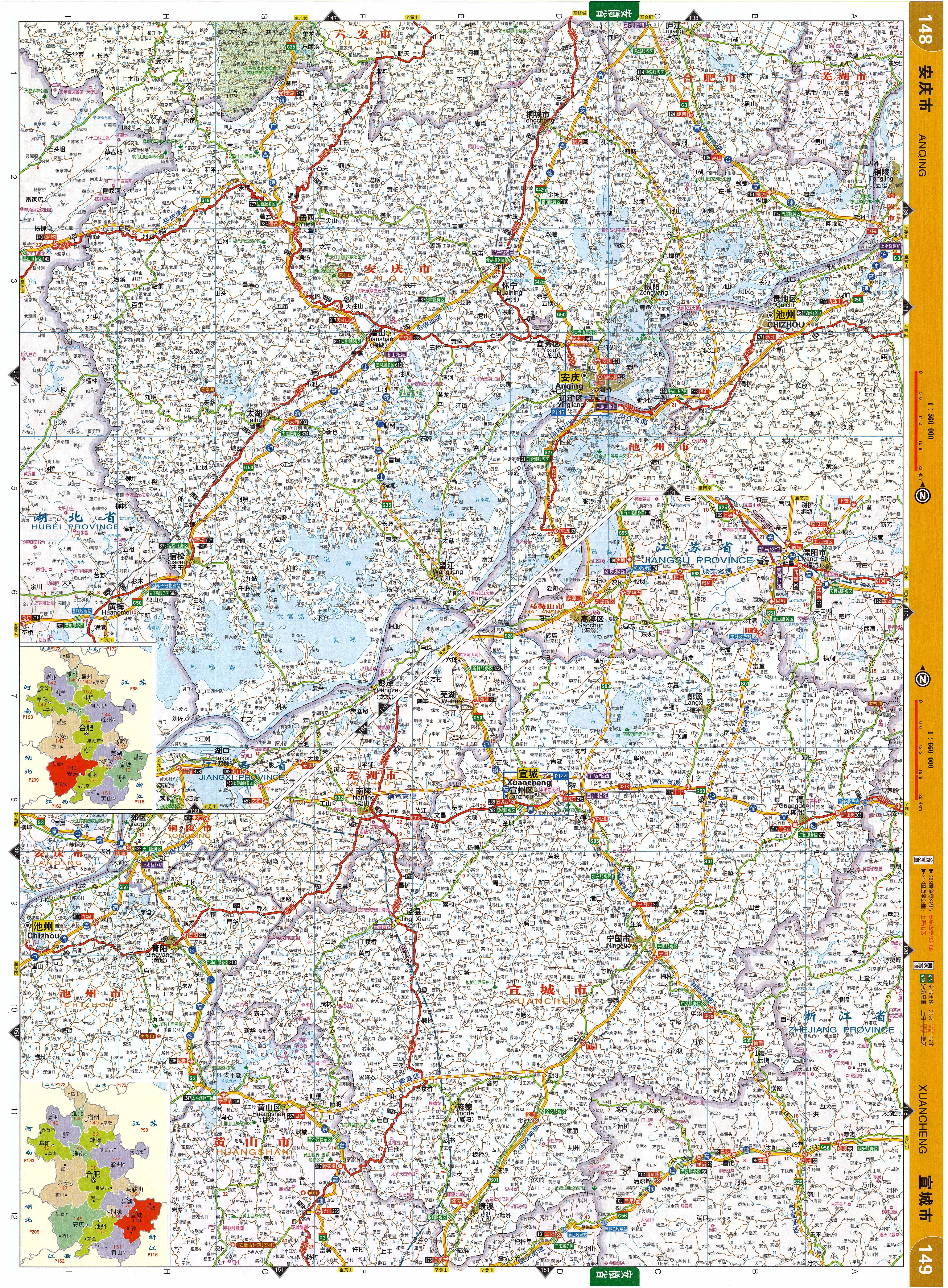安庆市,宣城市交通地图
