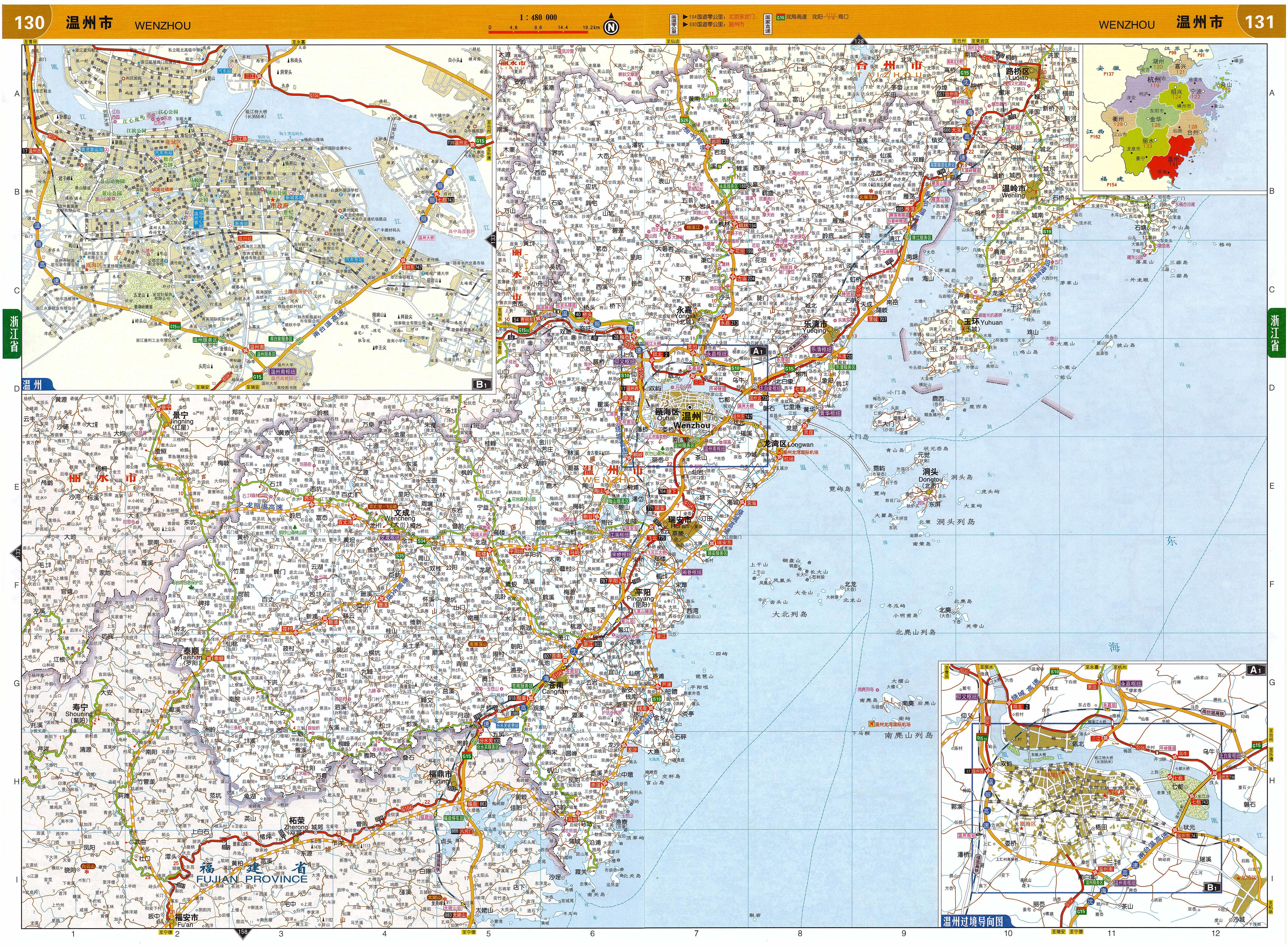 温州市交通地图全图高清版