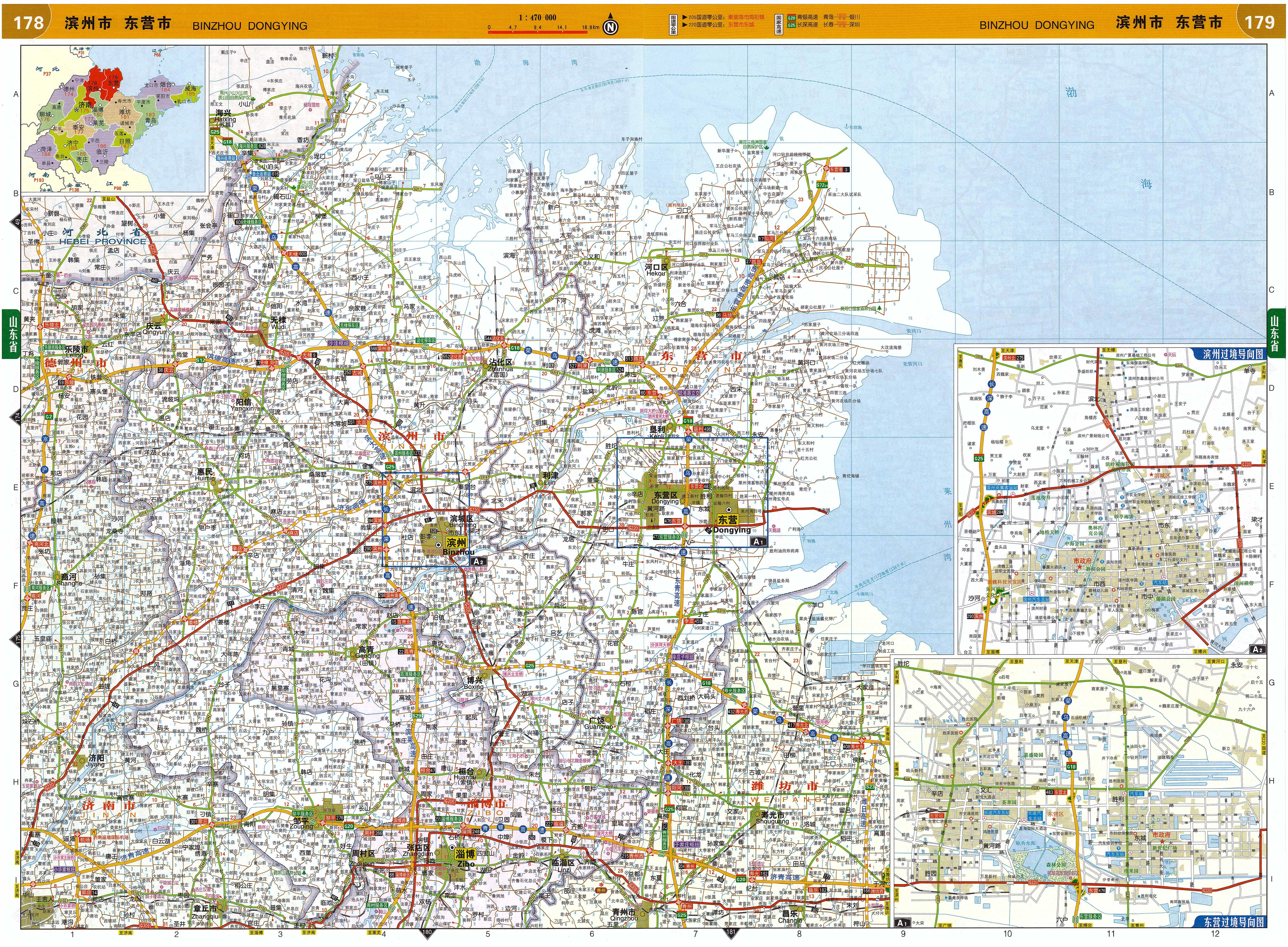 滨州市,东营市交通地图