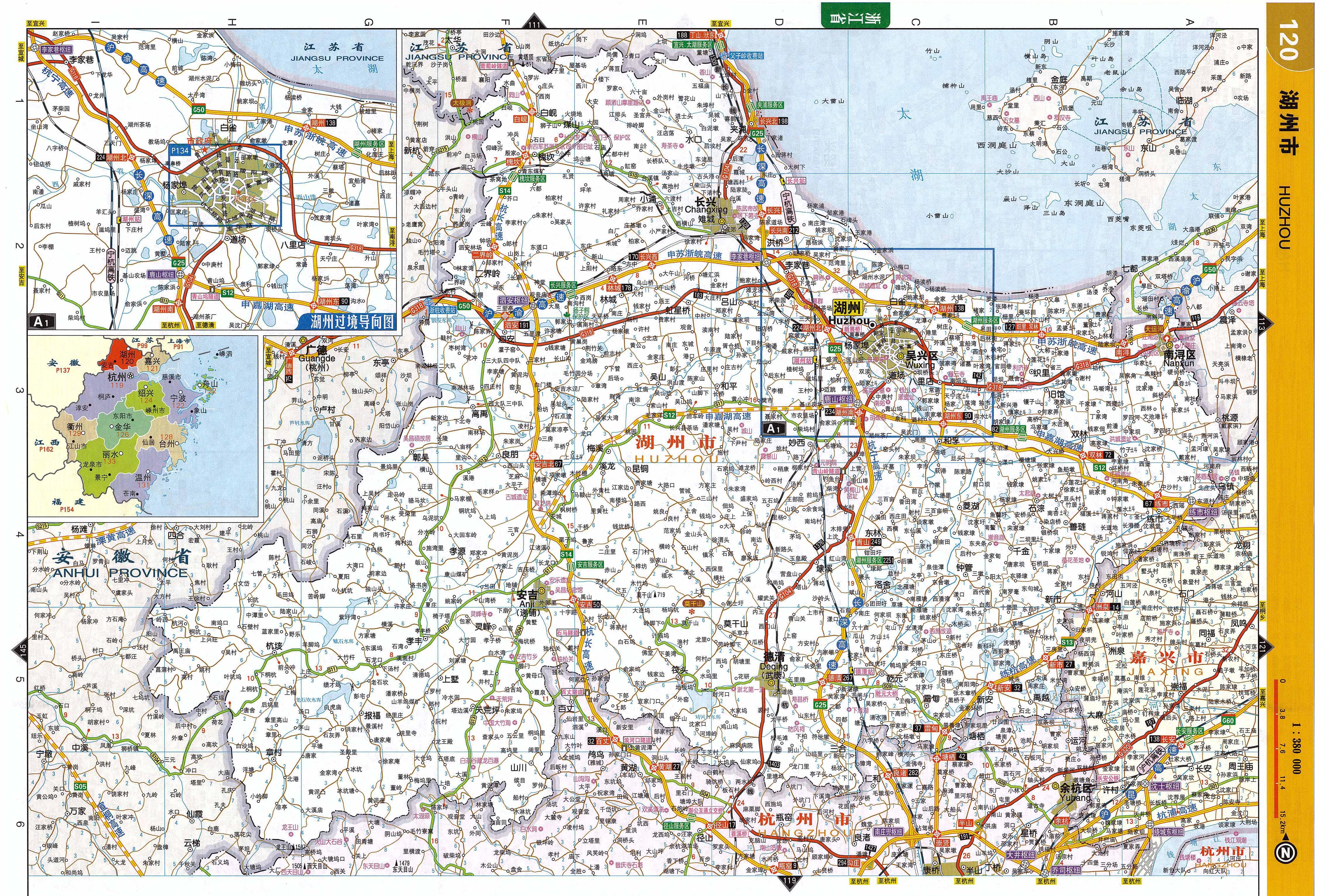 湖州市交通地图全图高清版