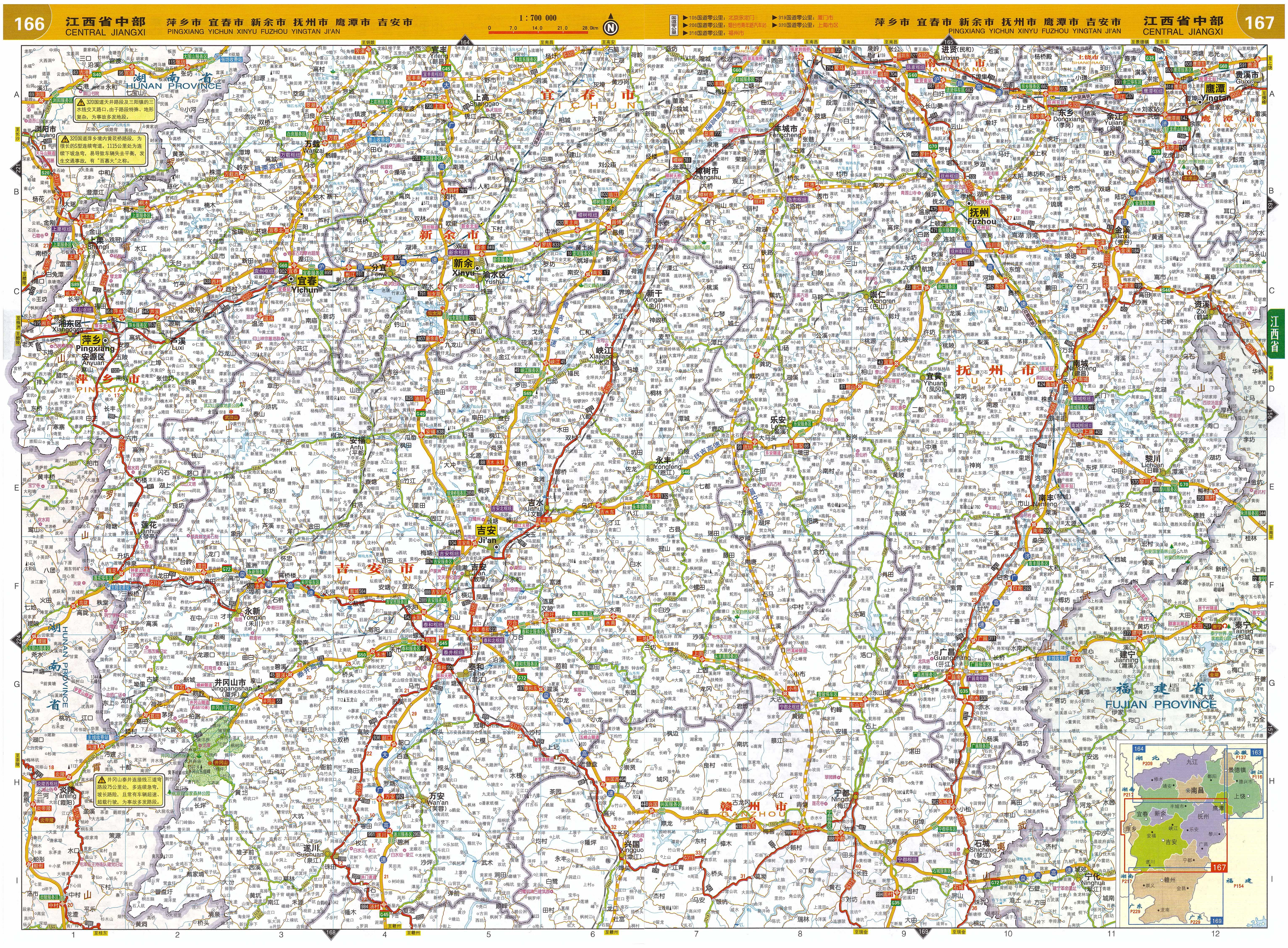 江苏高铁地图全图_江西省中部交通地图全图_交通地图库_地图窝