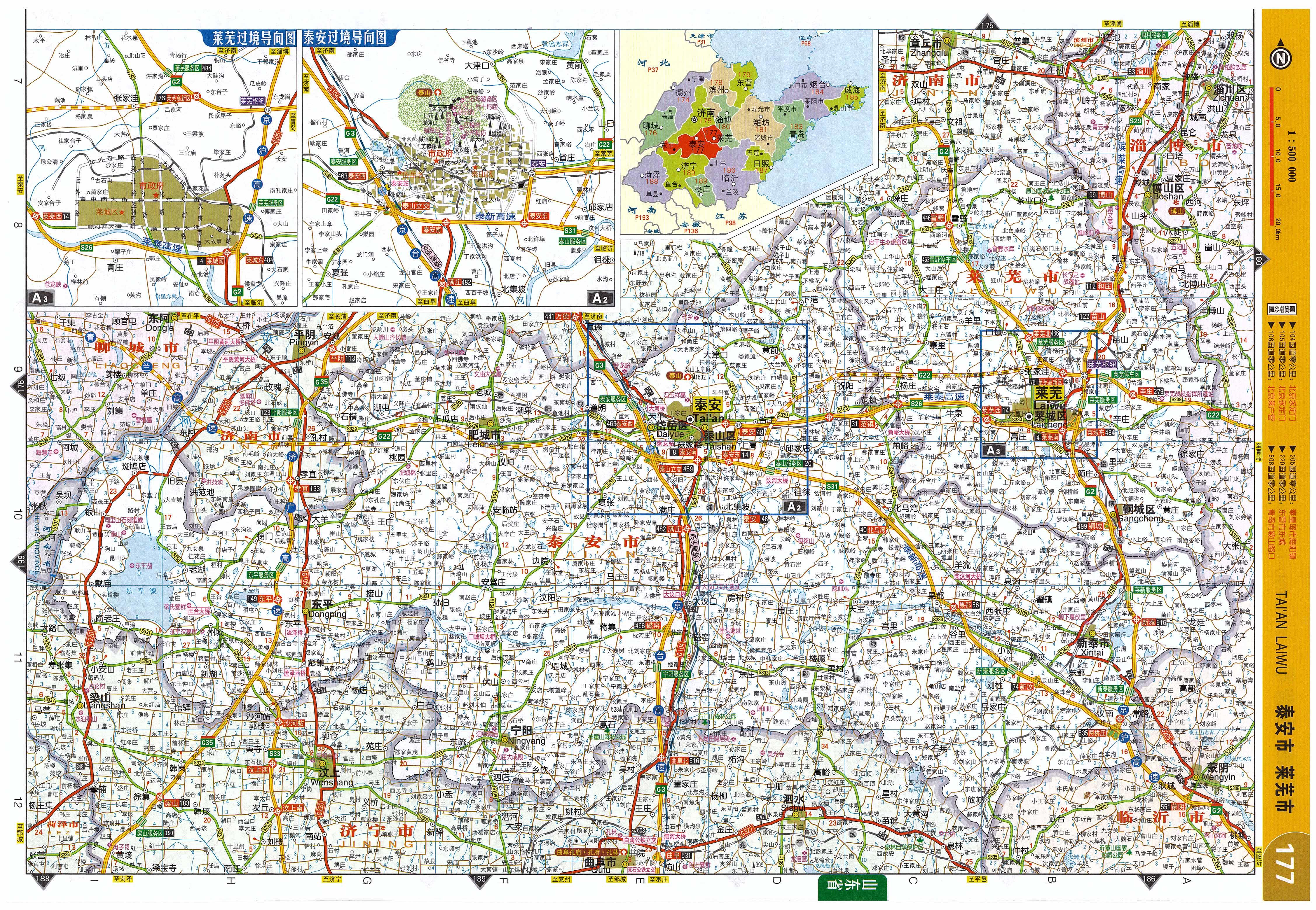 泰安市,莱芜市交通地图