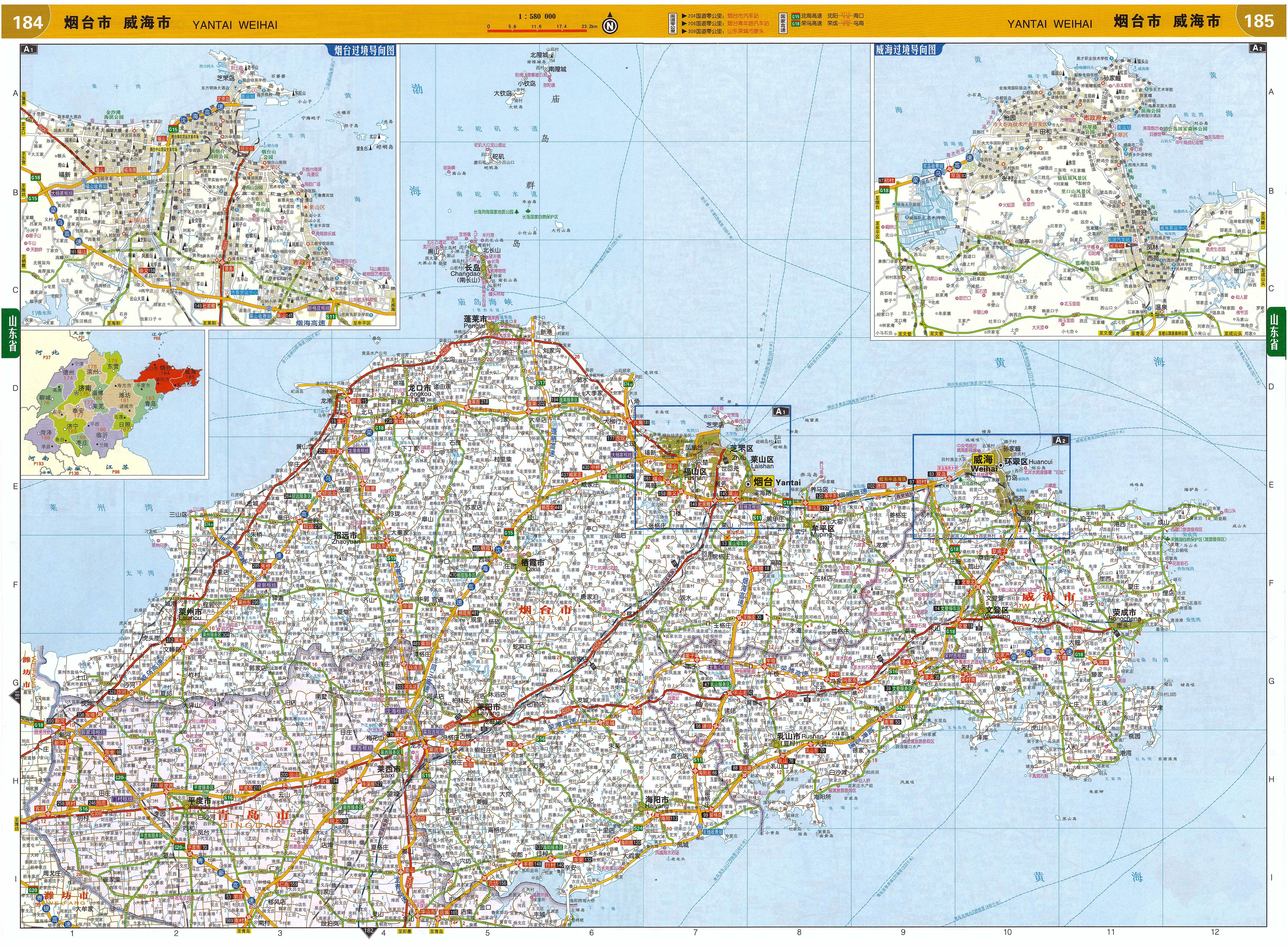 烟台市,威海市交通地图