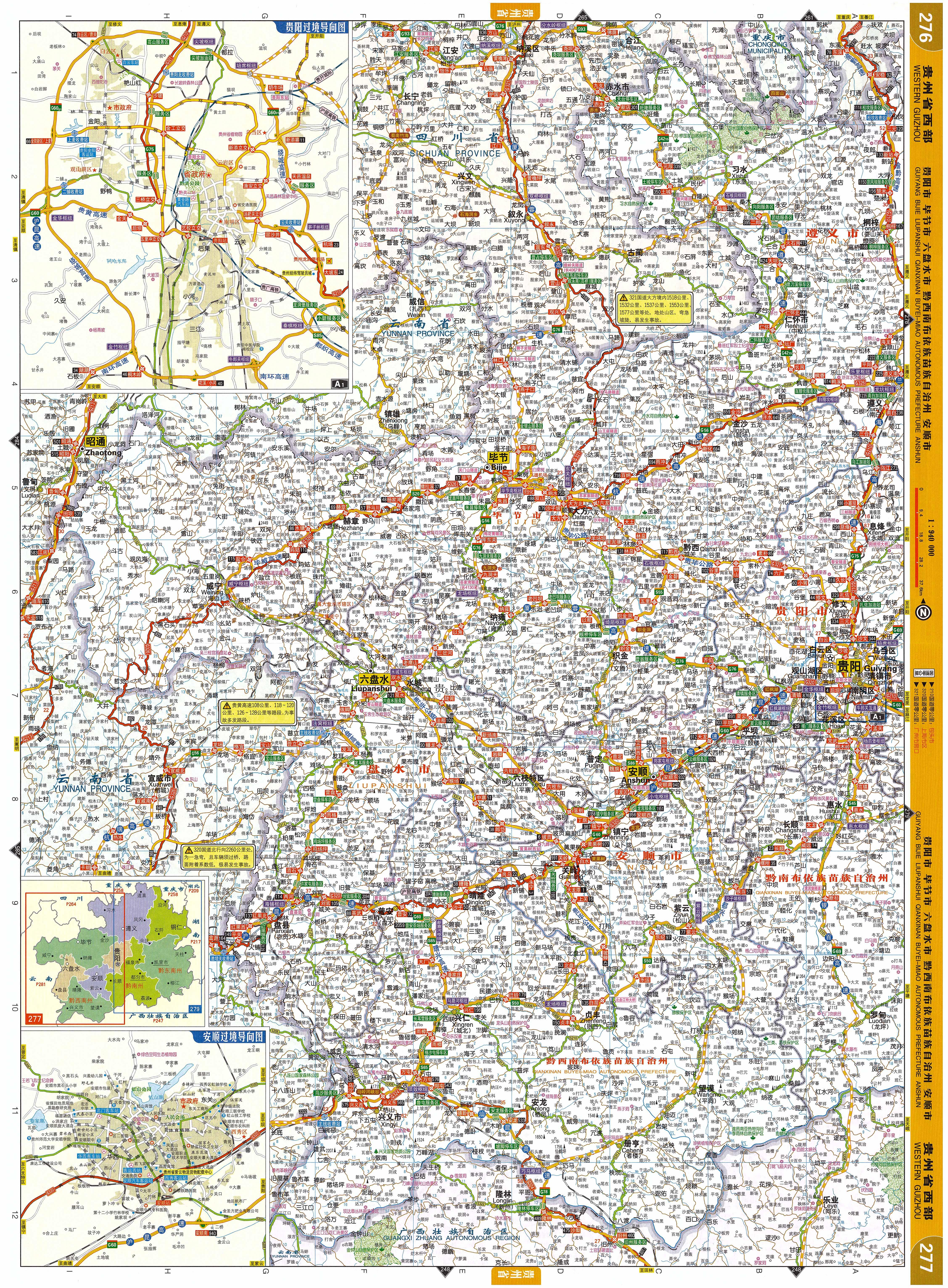 江苏高铁地图全图_贵州省西部交通地图_交通地图库_地图窝