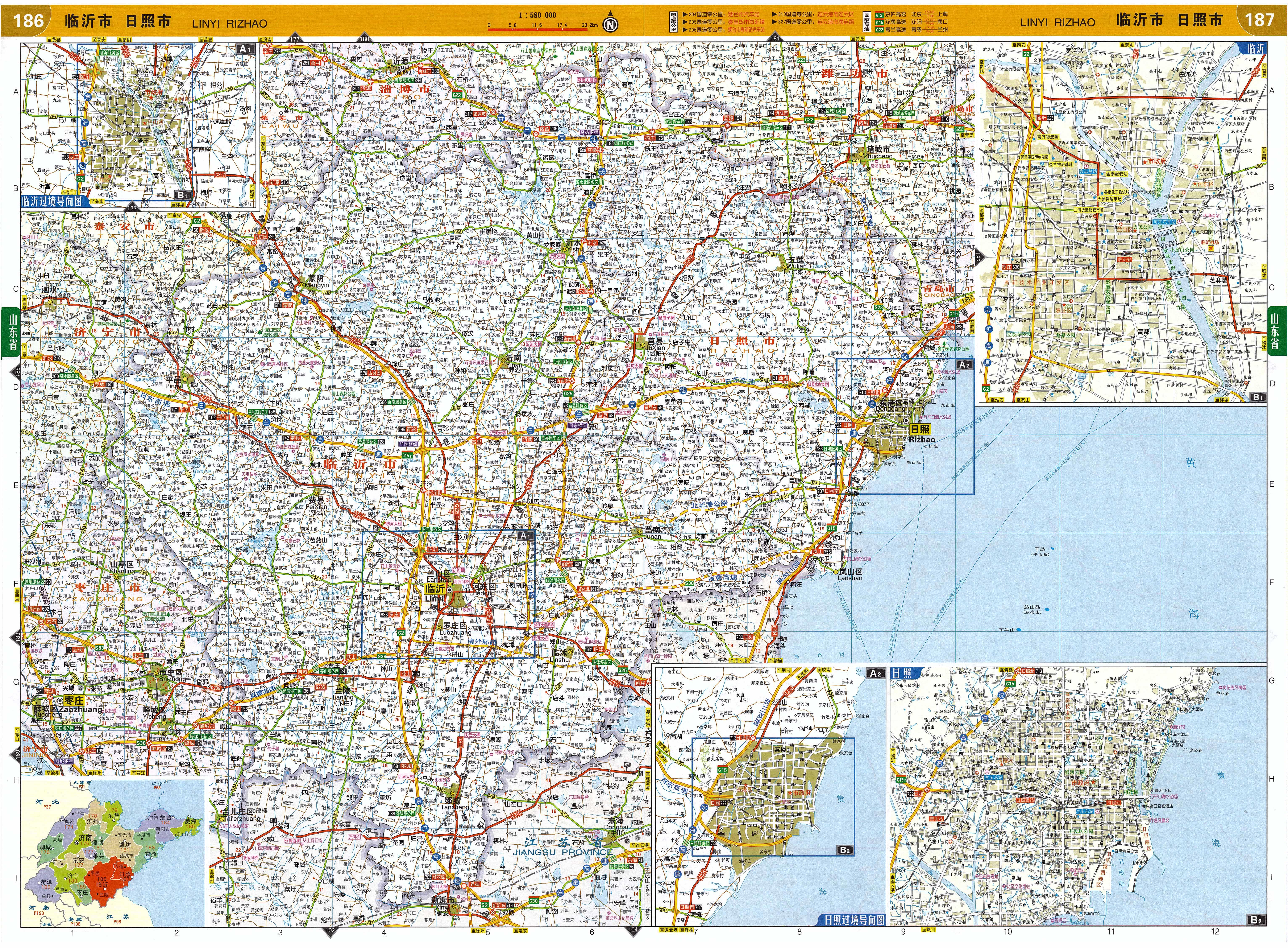 临沂市,日照市交通地图