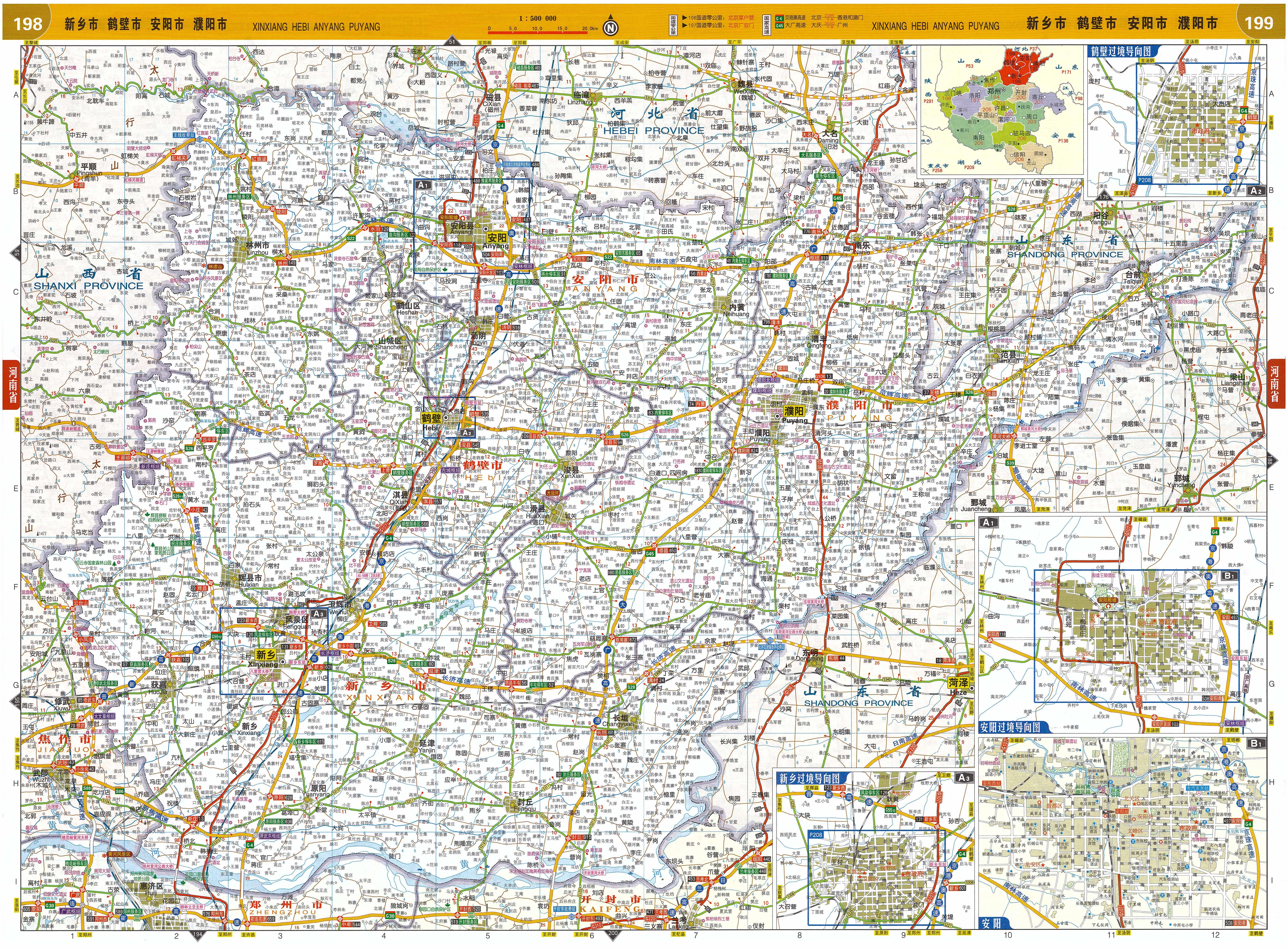 濮阳市交通地图