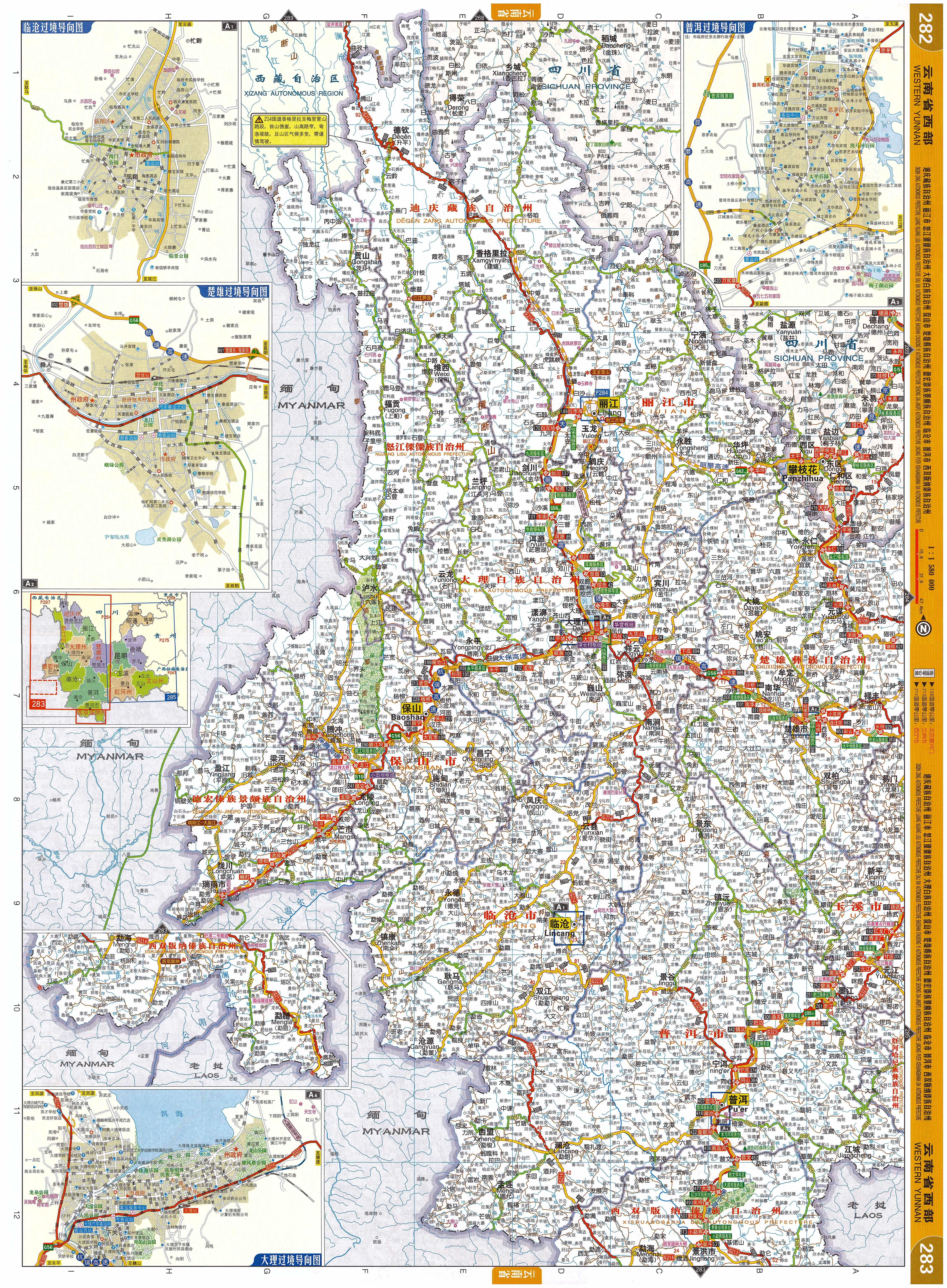云南铁路分布_云南省西部交通地图_交通地图库_地图窝