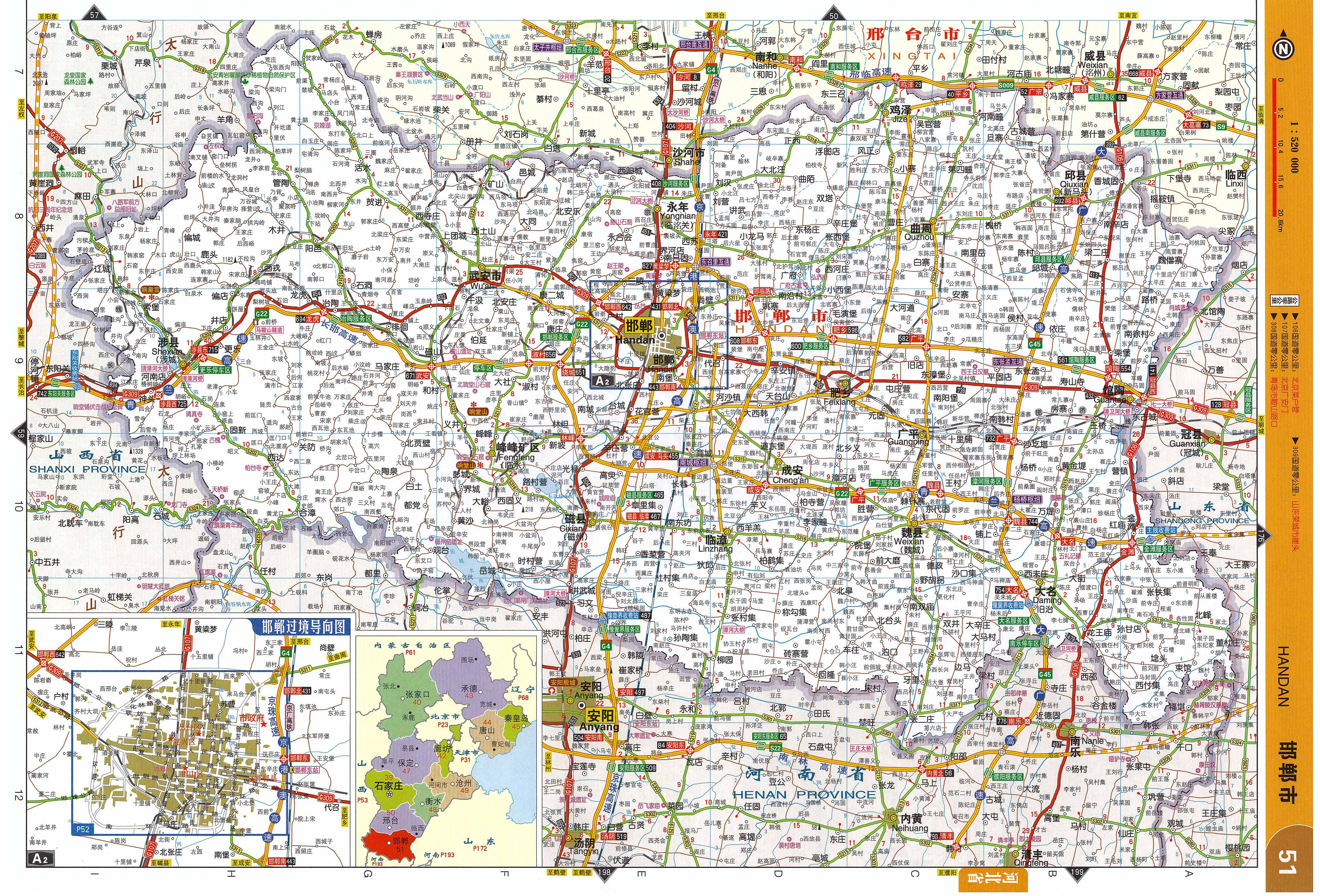 河北邯郸市交通地图全图高清版
