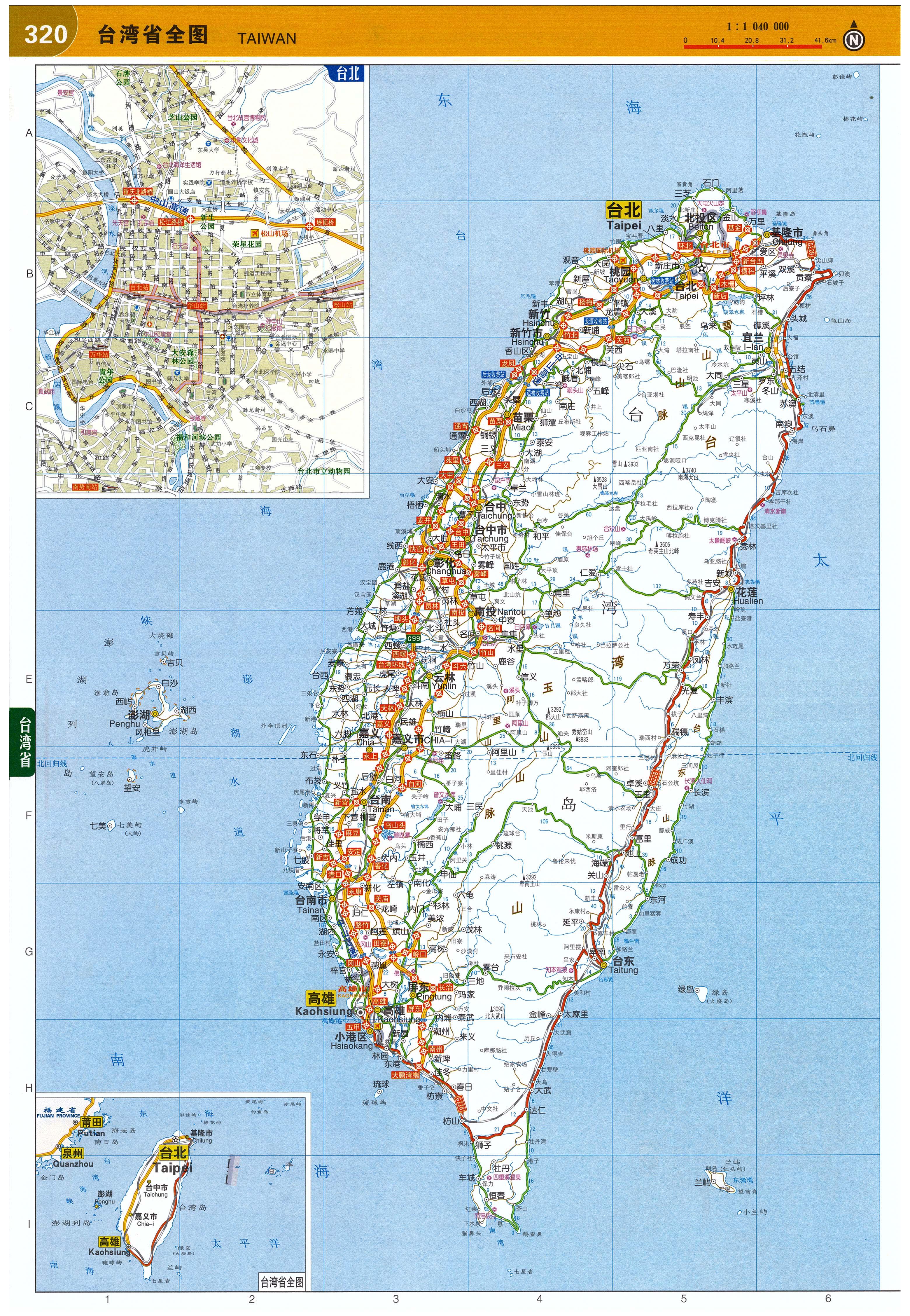 台湾岛地图 台湾地图全图