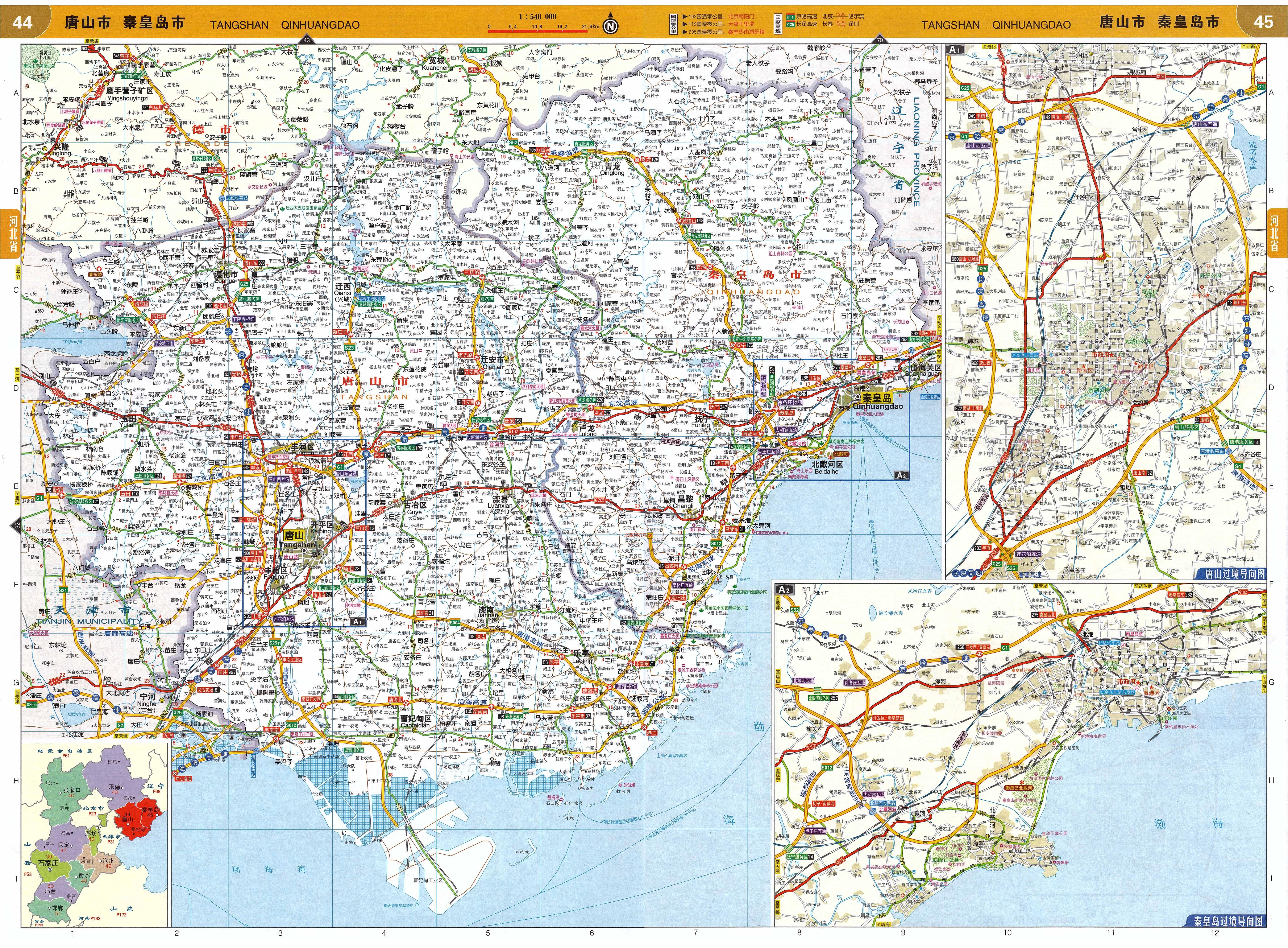 河北唐山市,秦皇岛市交通地图全图高清版