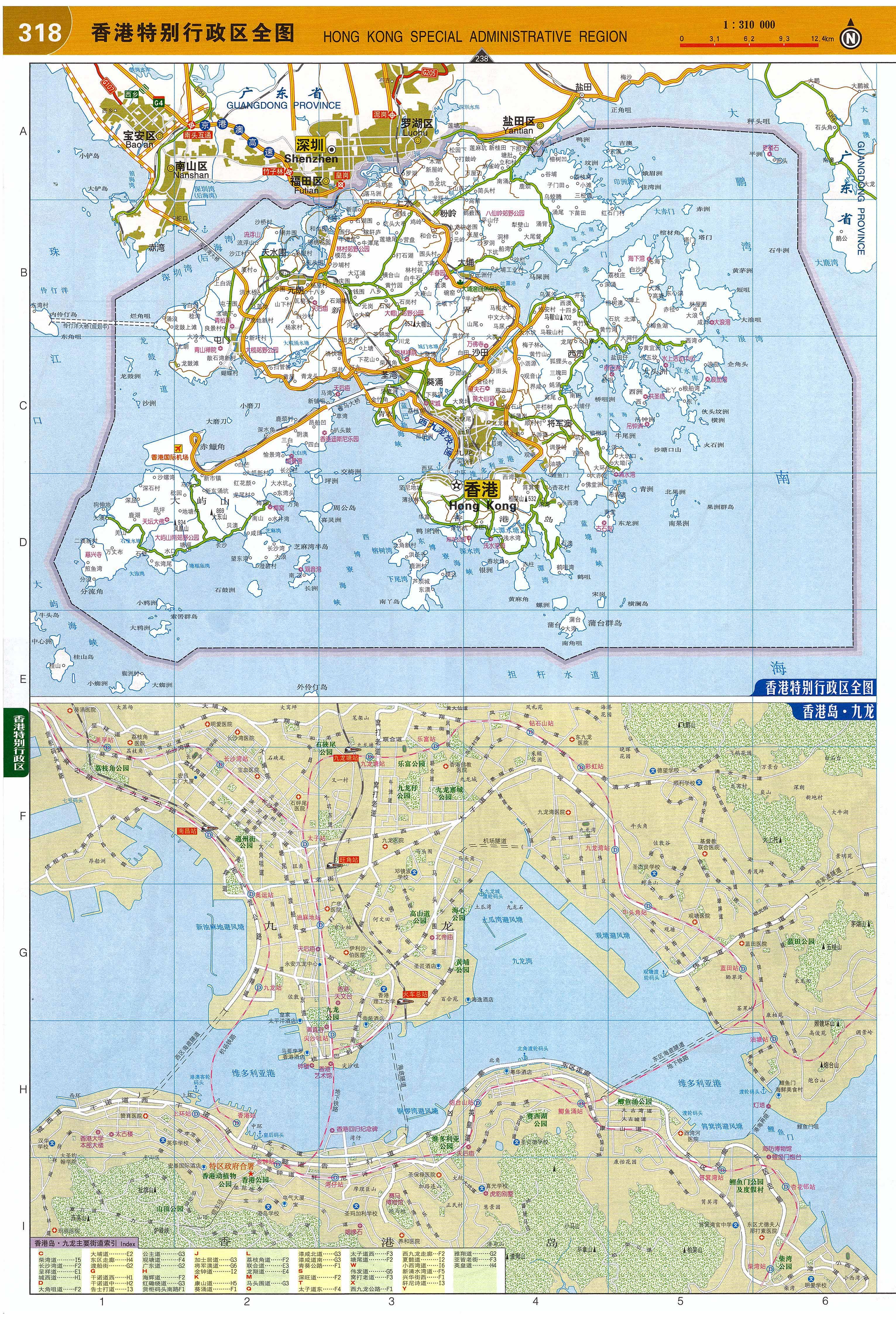 香港交通地图全图高清版