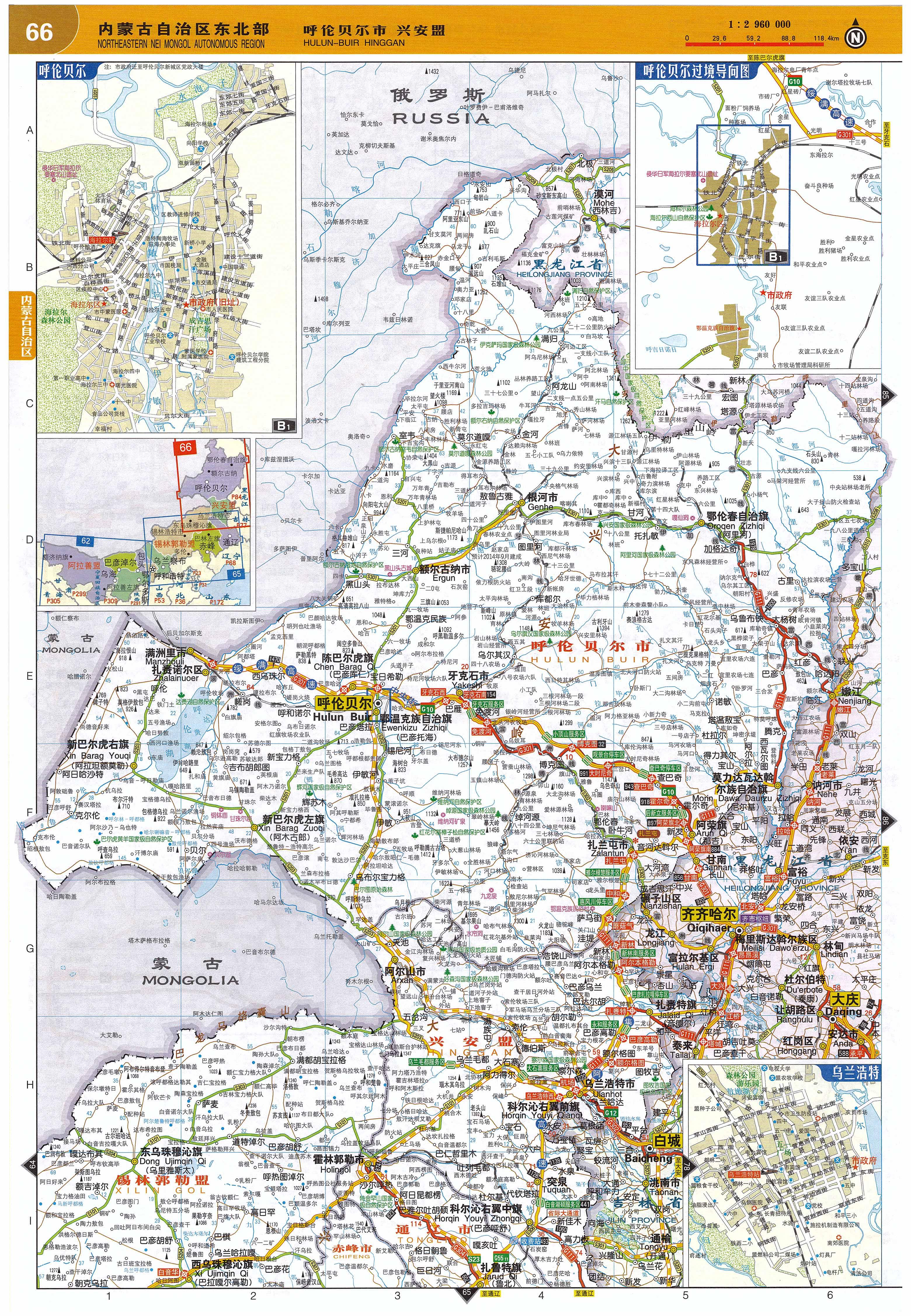 内蒙古东北部交通地图全图高清版