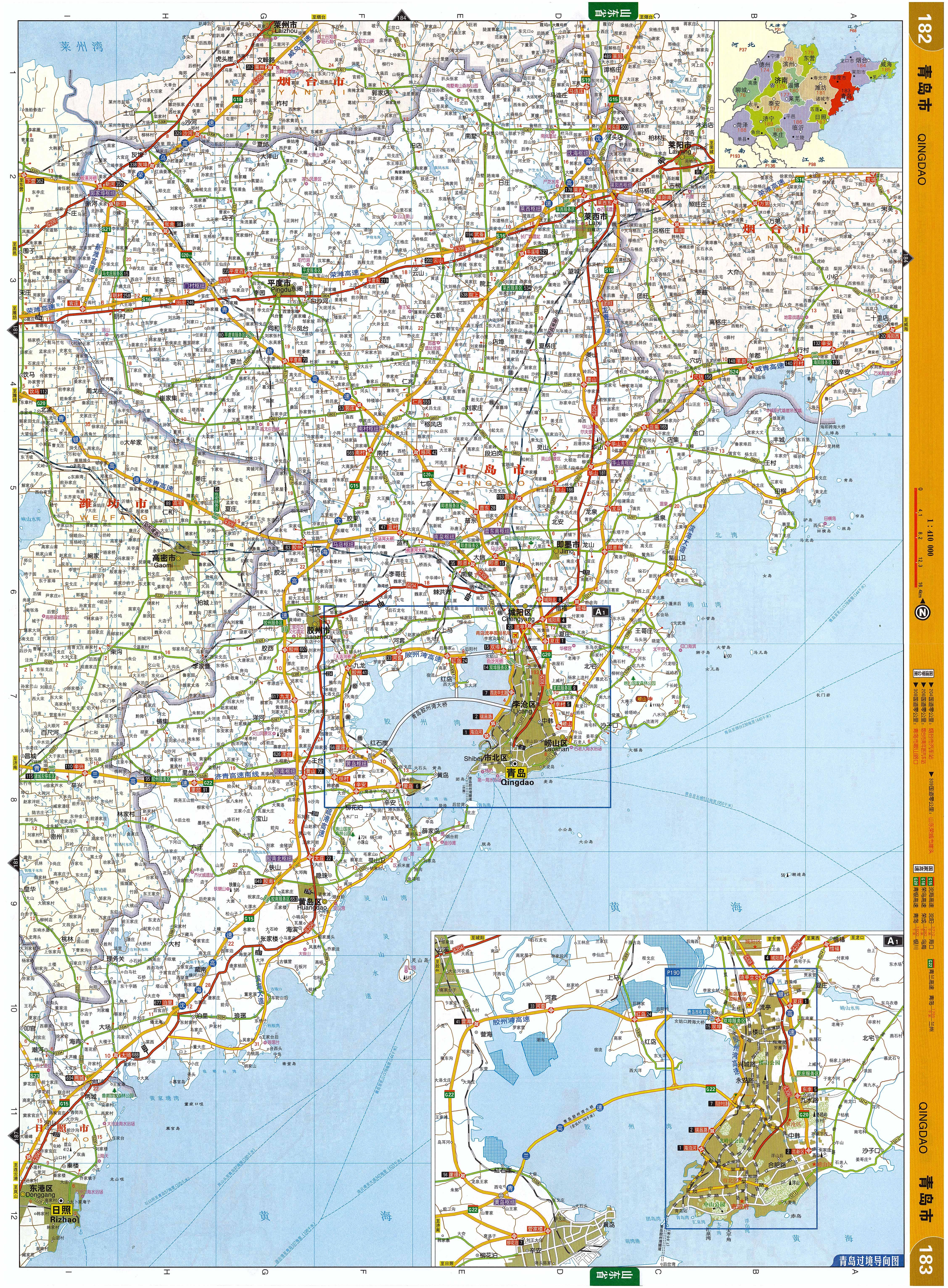 青岛市交通地图全图高清版