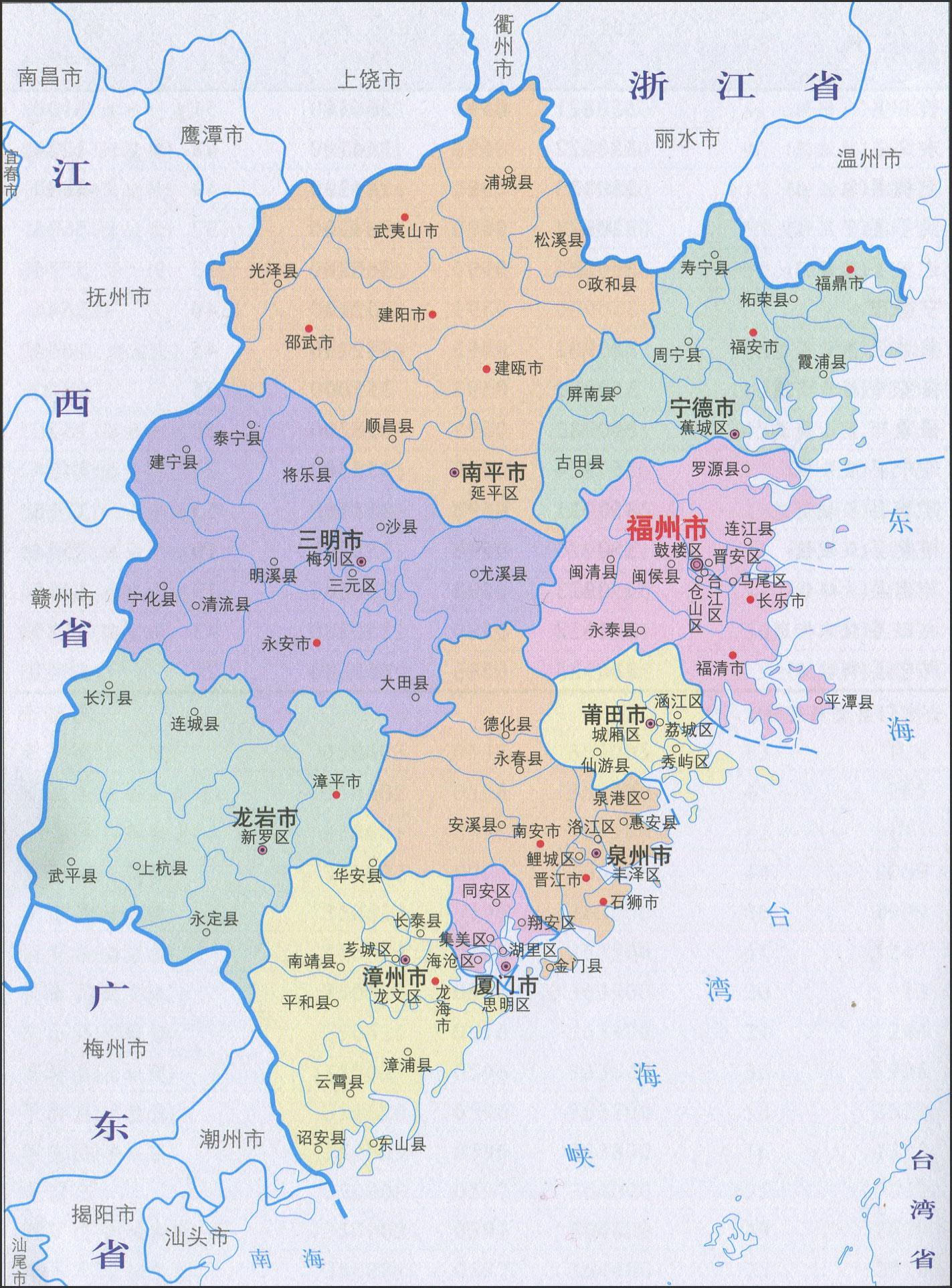 地图库 中国地图 专题 行政简图 >> 福建行政区划简图  栏目导航:行政